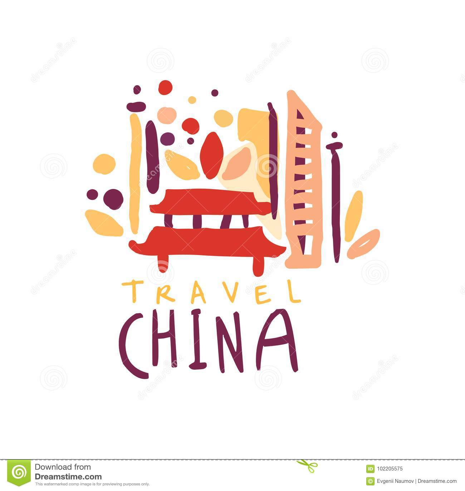 Travel to China logo with landmarks