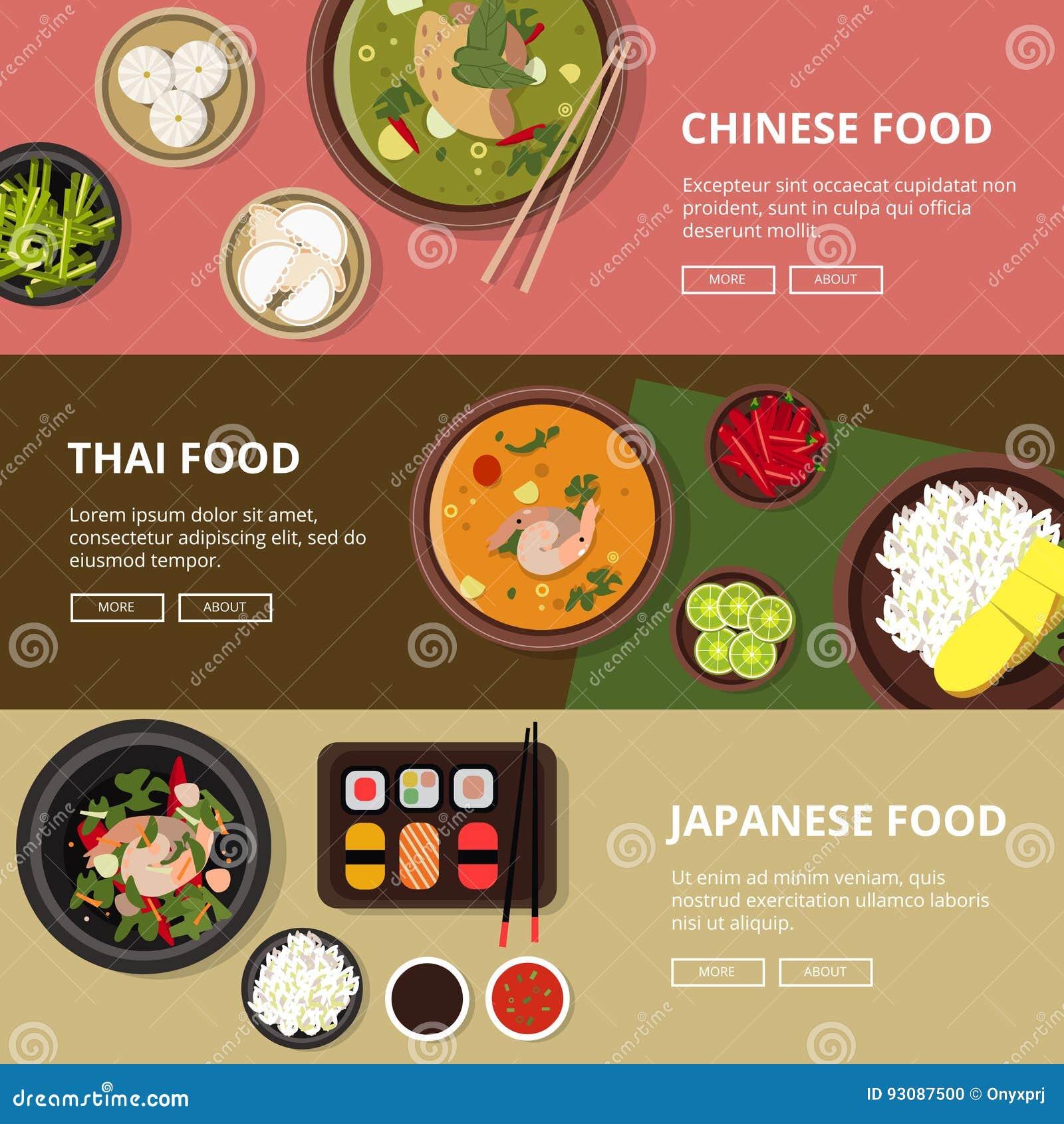 Tre horisontalbaner med thai, japansk och kinesisk mat Vektorillustrationer med stället för din tex