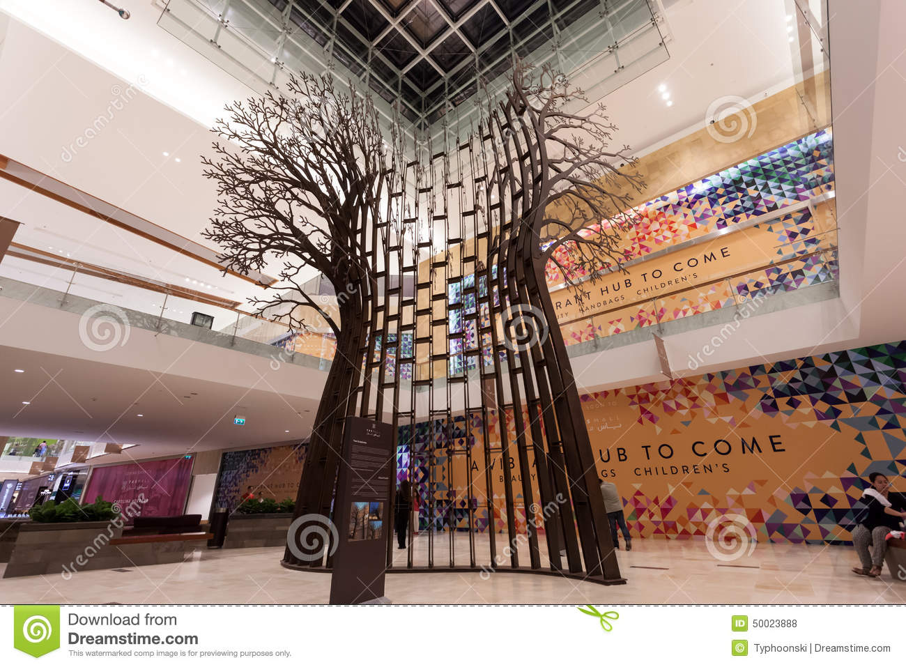 Tree Sculpture by at the new luxury Yas Mall. December 19, 2014 in Abu ...