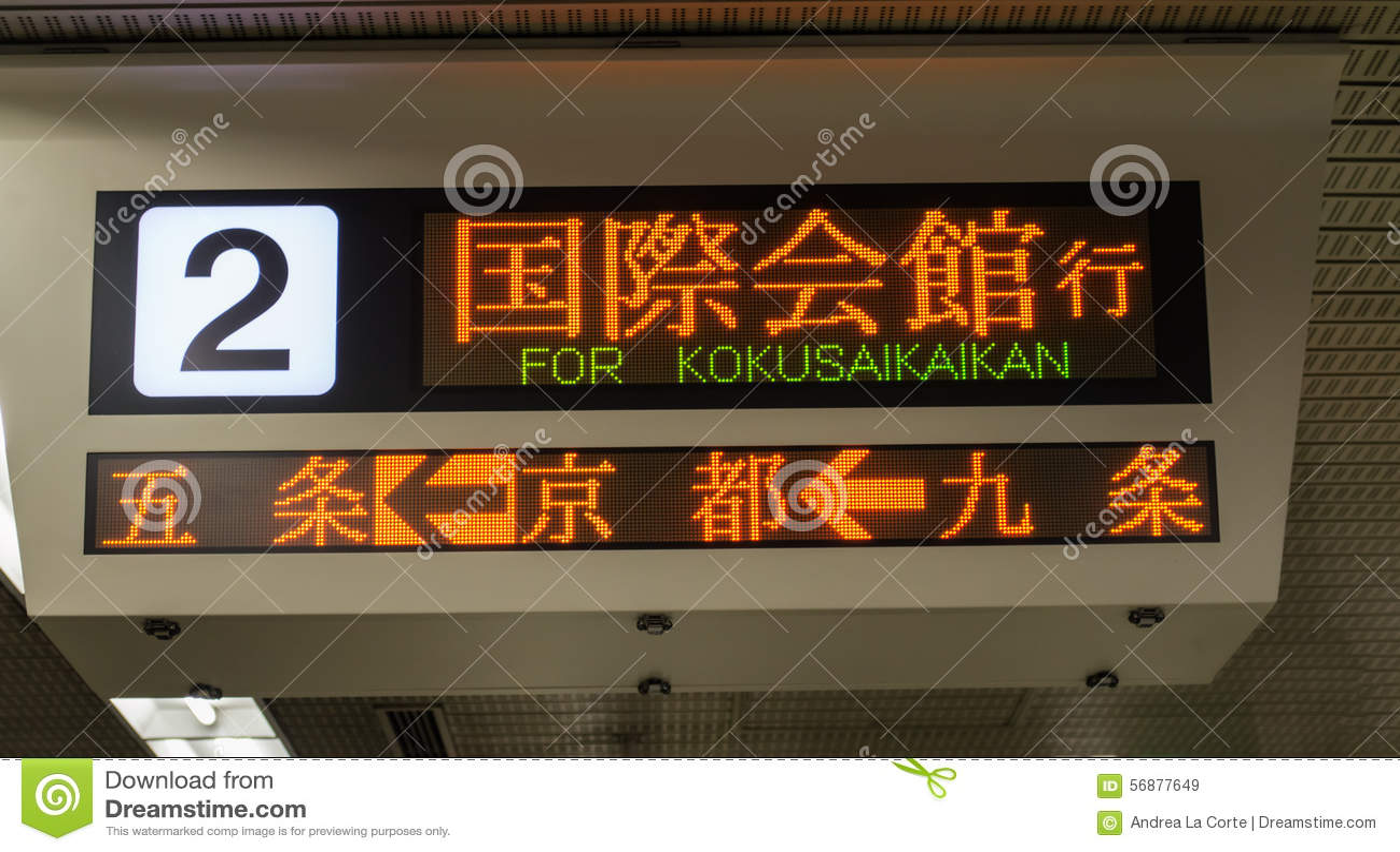 Treno del segno del sottopassaggio alla stazione