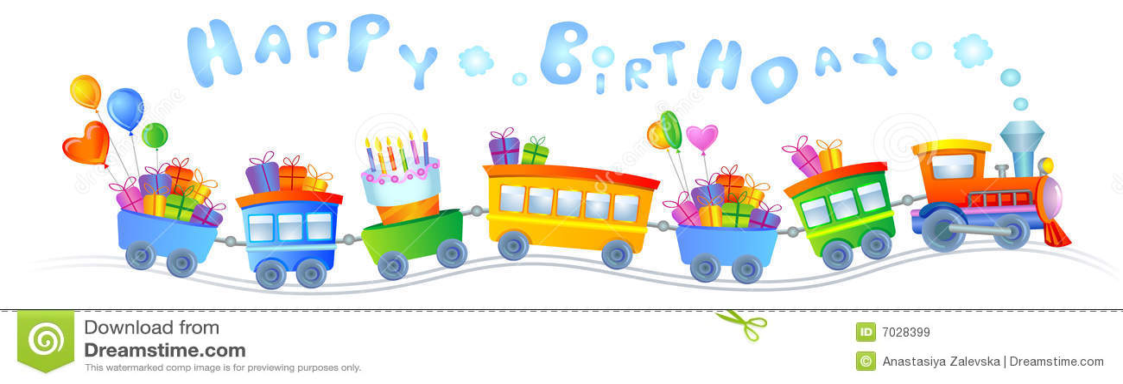 Открытка с днем рождения с поездом