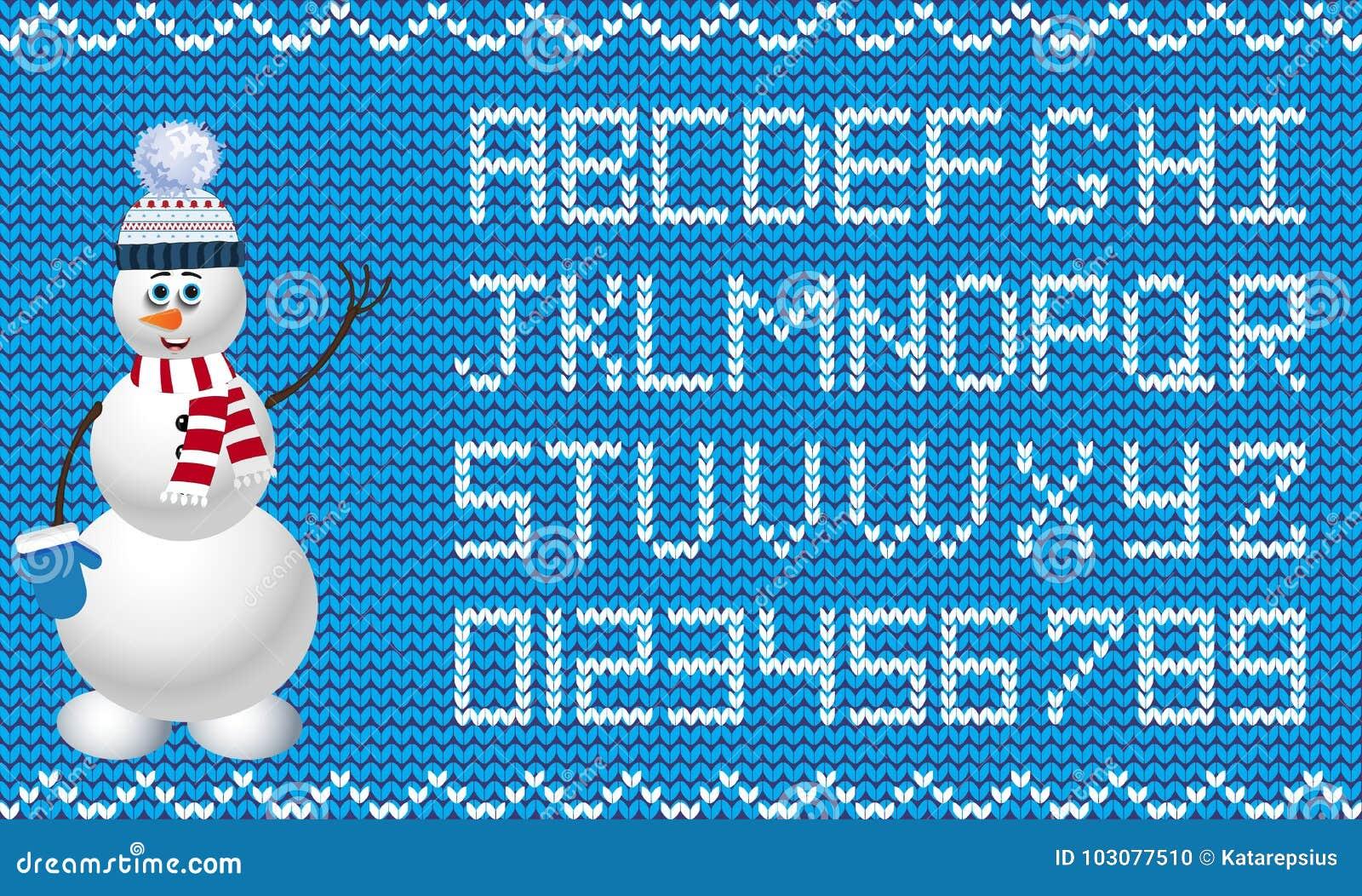 bonhomme de neige avec le fond bleu stock illustrations vecteurs clipart 2 183 stock. Black Bedroom Furniture Sets. Home Design Ideas
