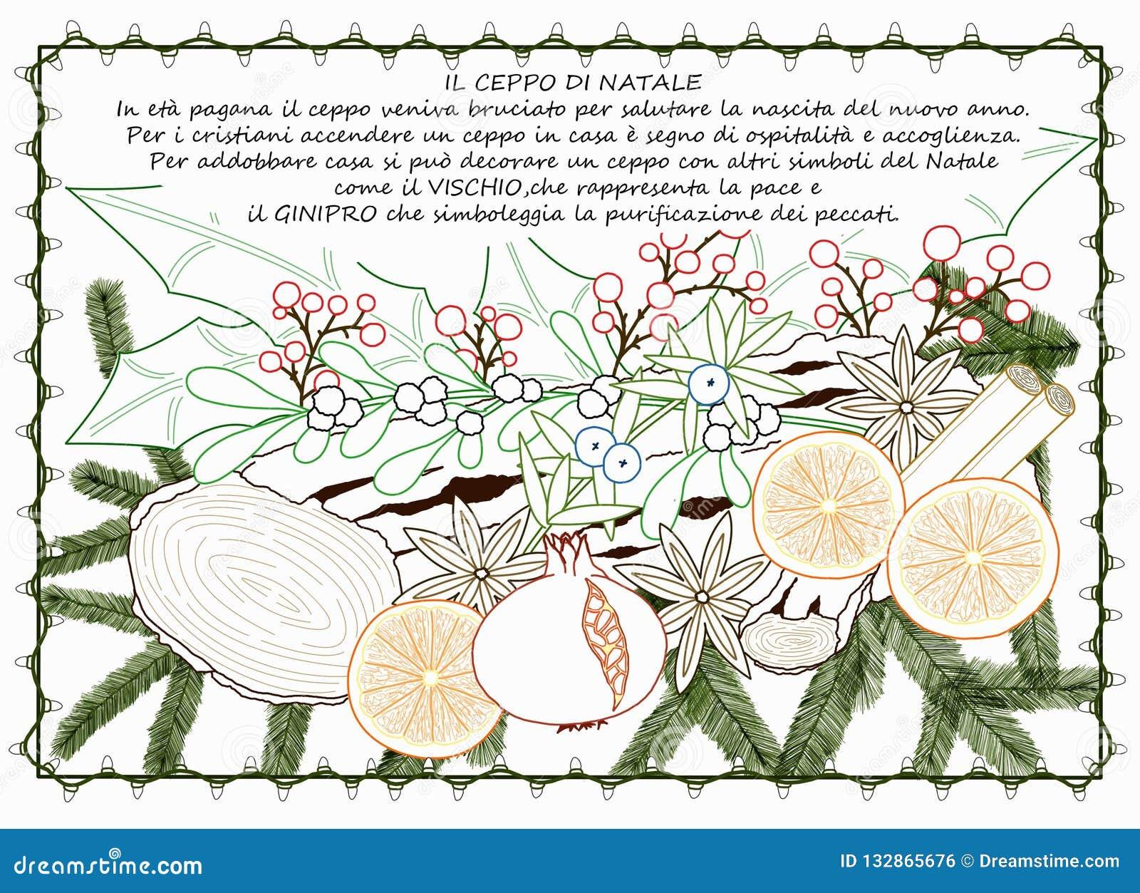 Tronco Disegnato A Mano Dell Albero Di Natale Illustrazione