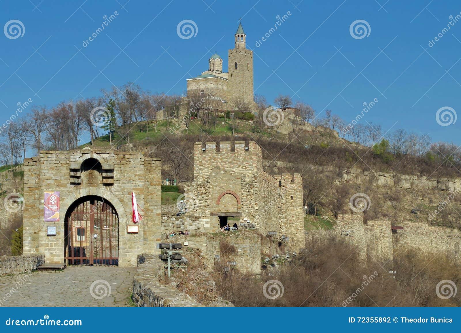 Tsarevets,中世纪堡垒