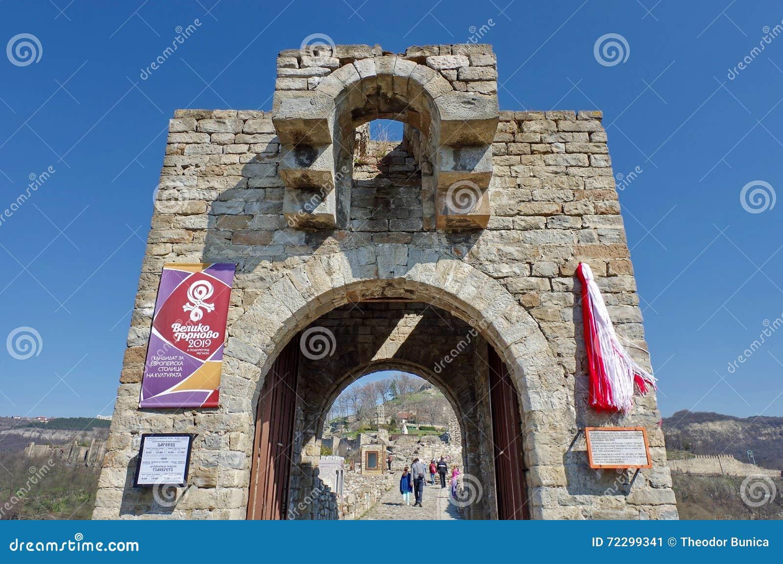 Download Tsarevets, средневековая крепость Редакционное Фото - изображение насчитывающей строб, ведущего: 72299341