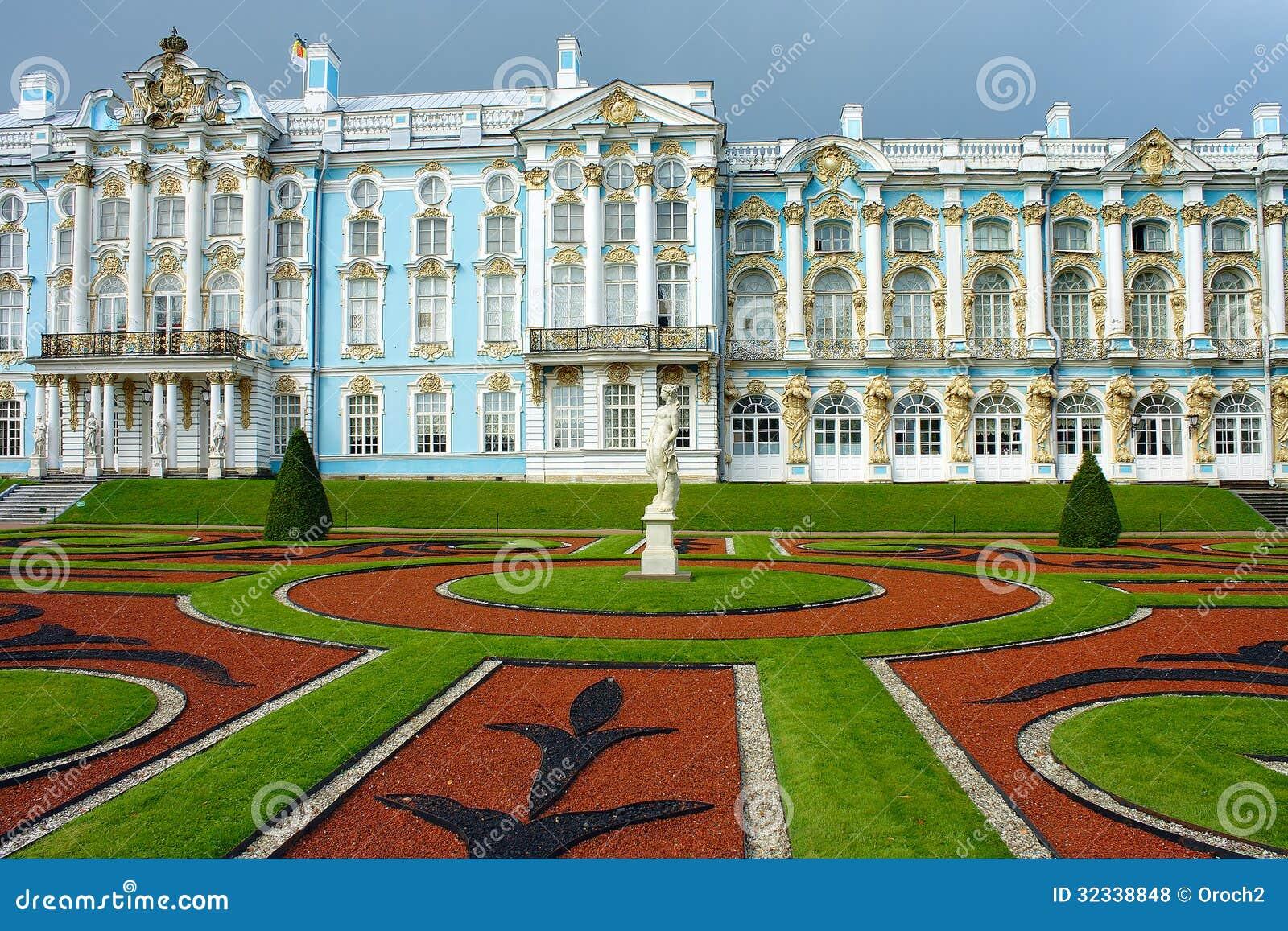 Tsarskoe Selo, Regelmatig Park