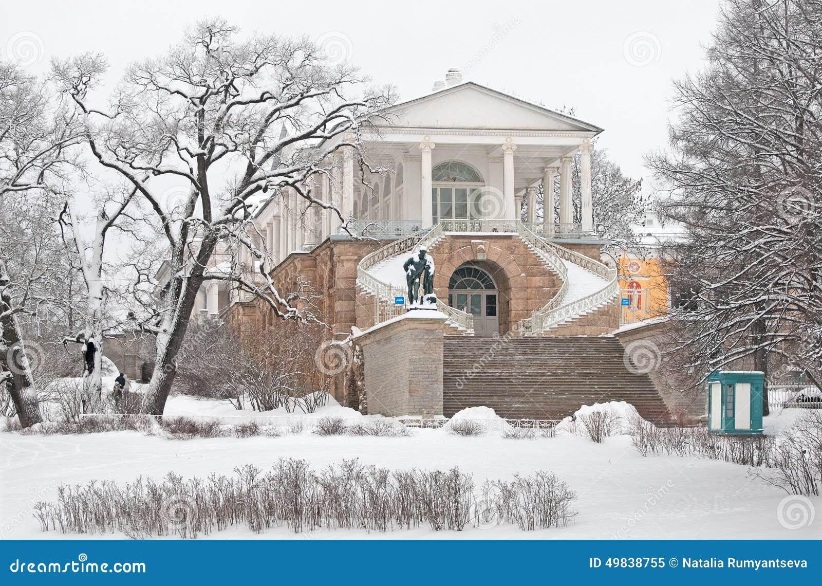 Tsarskoye Selo (Pushkin) St Petersburg, Rússia A galeria de Cameron
