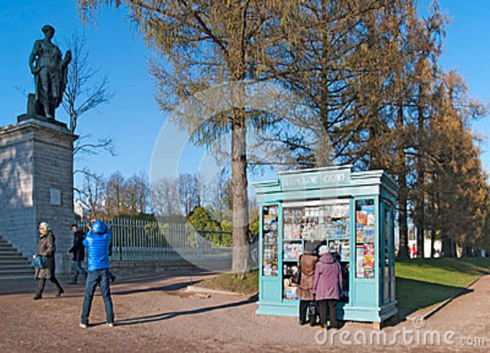 Tsarskoye Selo (Pushkin) St Petersburg Rusia Gente cerca de Cameron Gallery