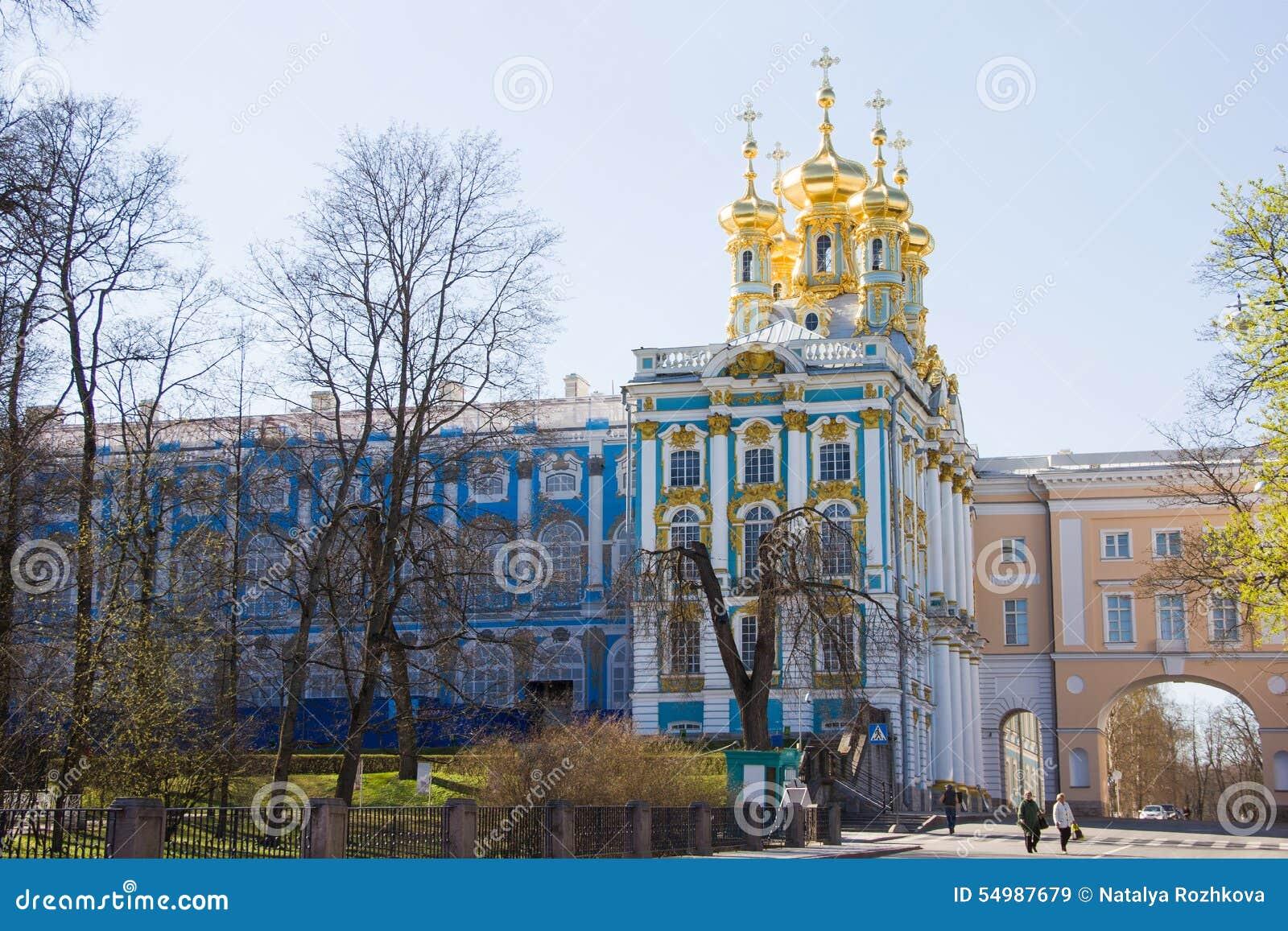 Tsarskoye Selo tsarskoe för st för catherine slottpetersburg russia selo