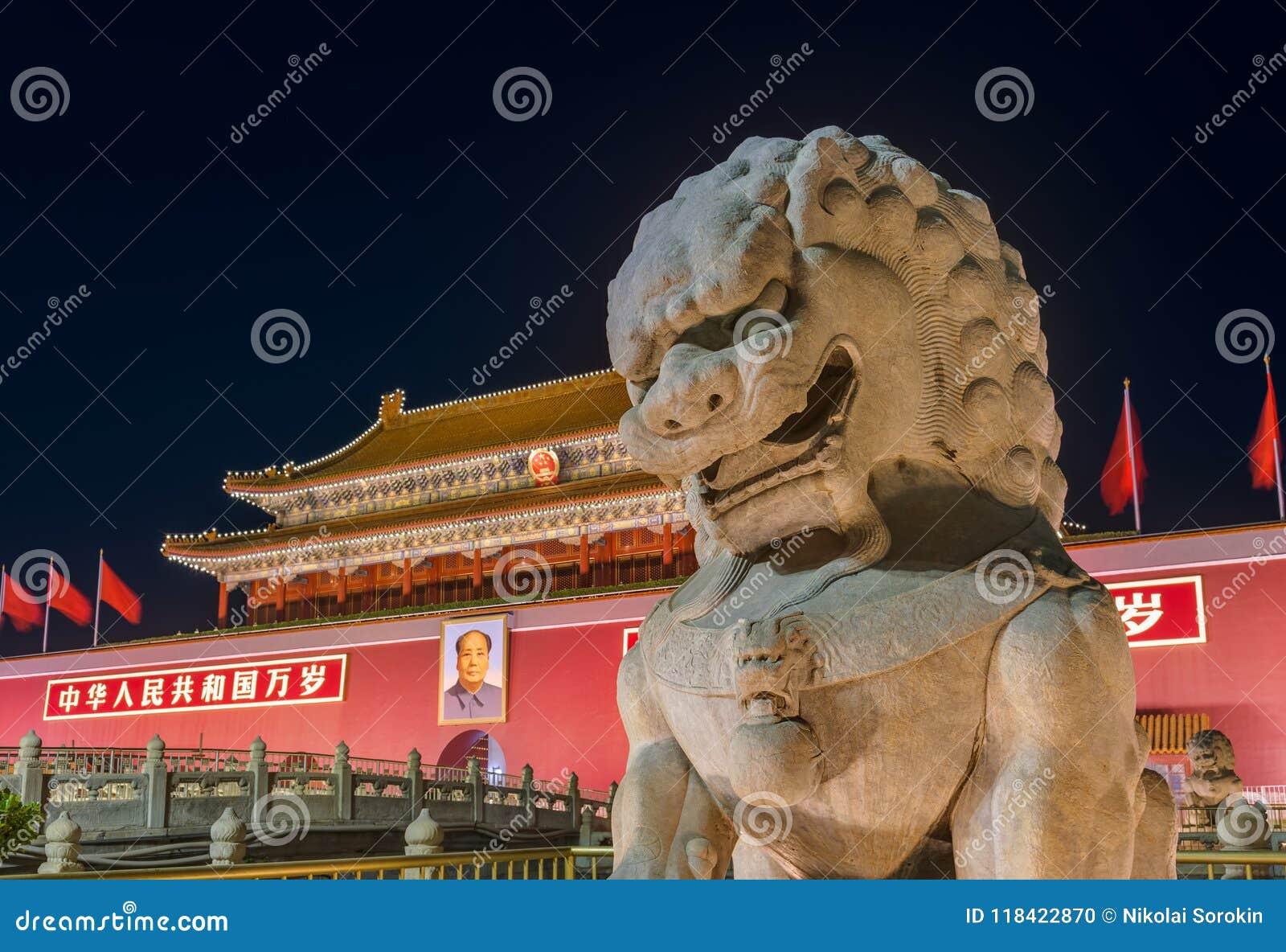 Tse Tung Tiananmen Mao πύλη στο απαγορευμένο παλάτι πόλεων - Πεκίνο Γ