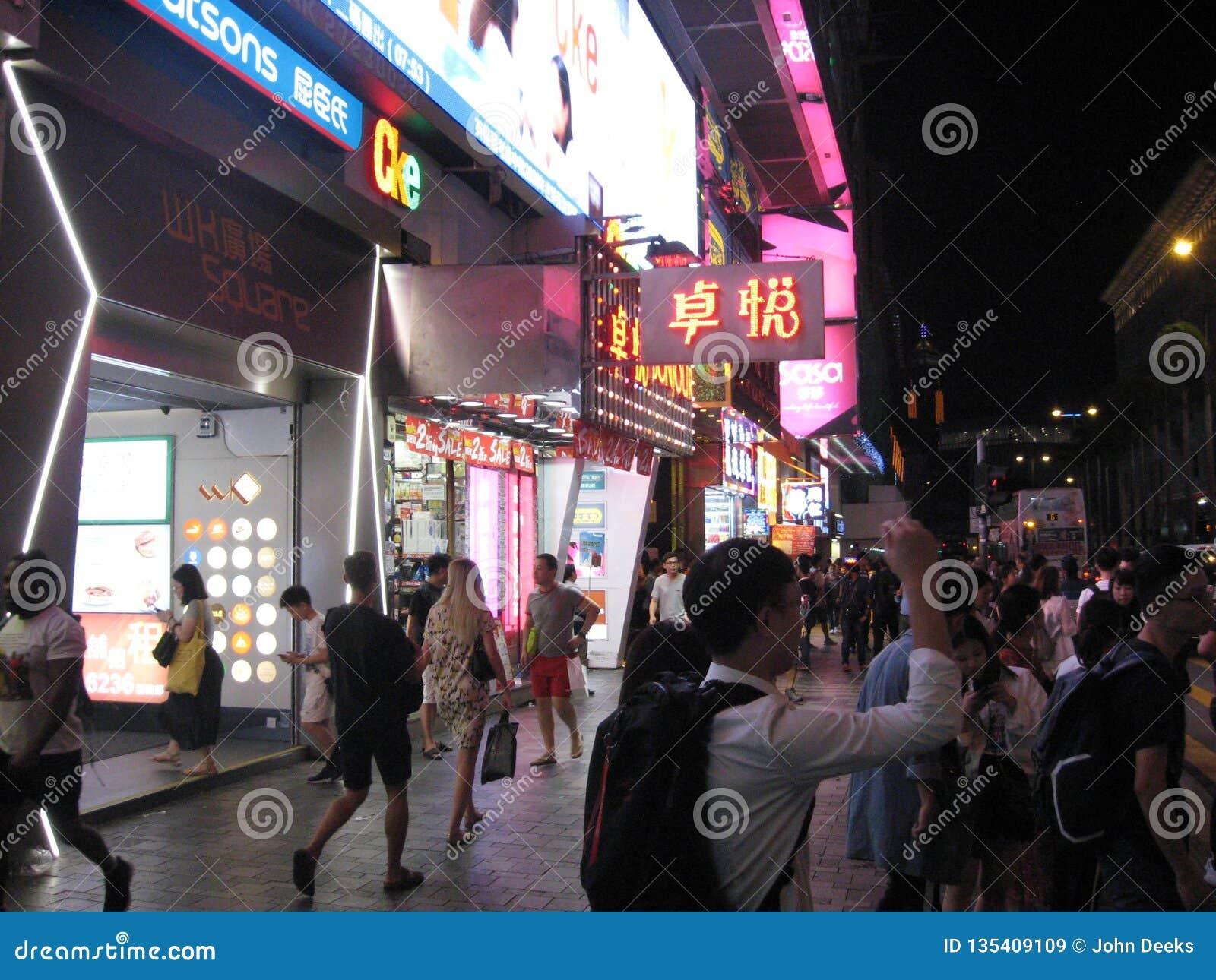 Tsim Sha Tsui bij nacht