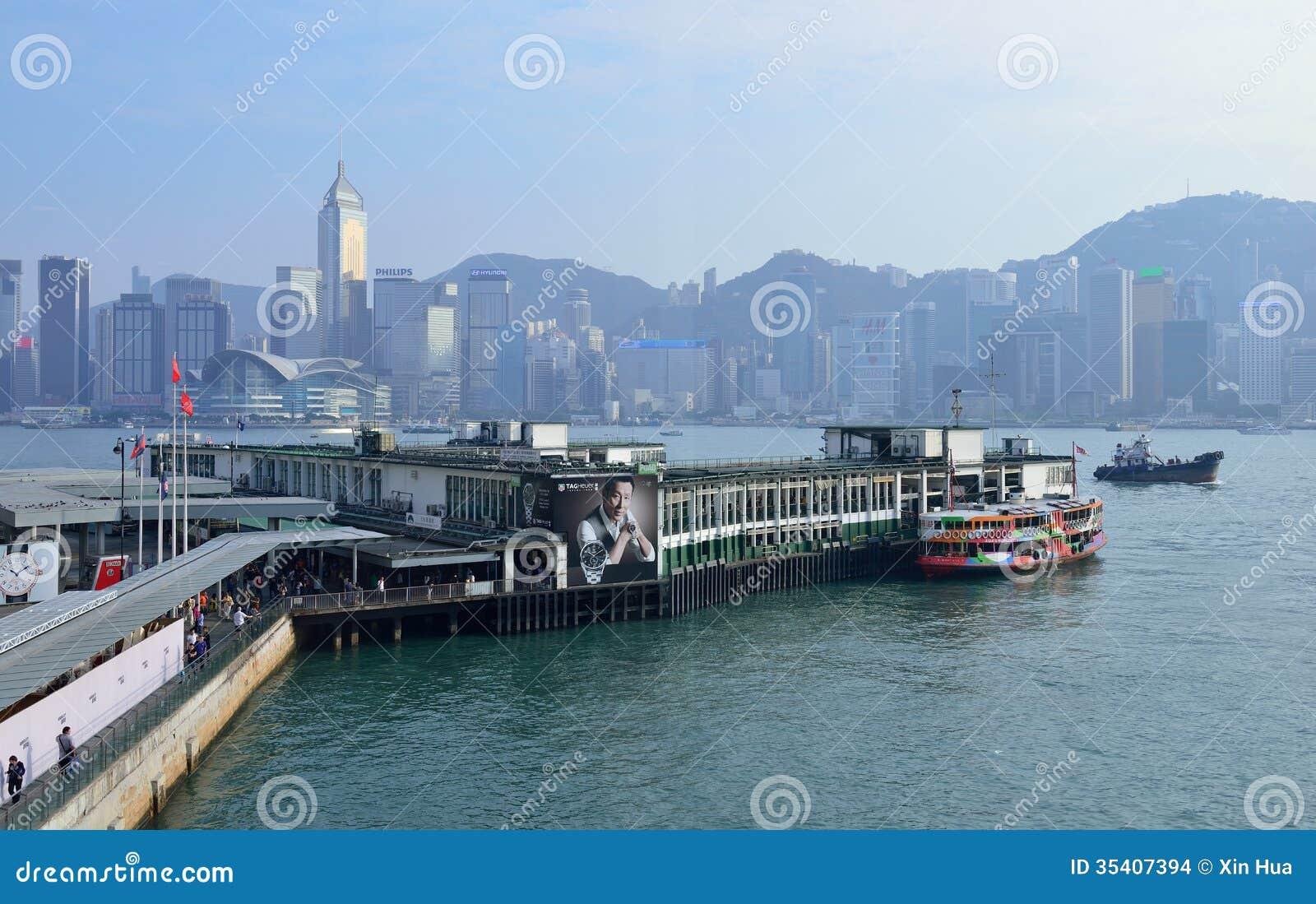Tsim Sha Tsui Star Ferry Pier, Hong Kong