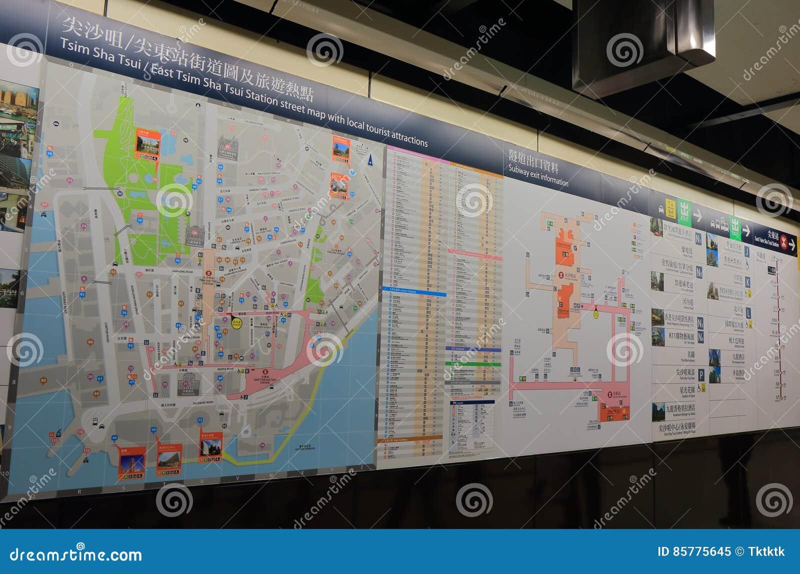 Hong Kong Subway Map Download.Tsim Sha Tsui Station Hong Kong Subway Metro Map Editorial Image