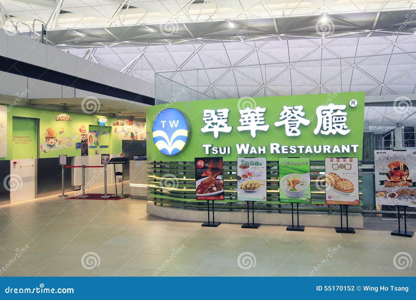 Tsui Wah Restaurant Airport>