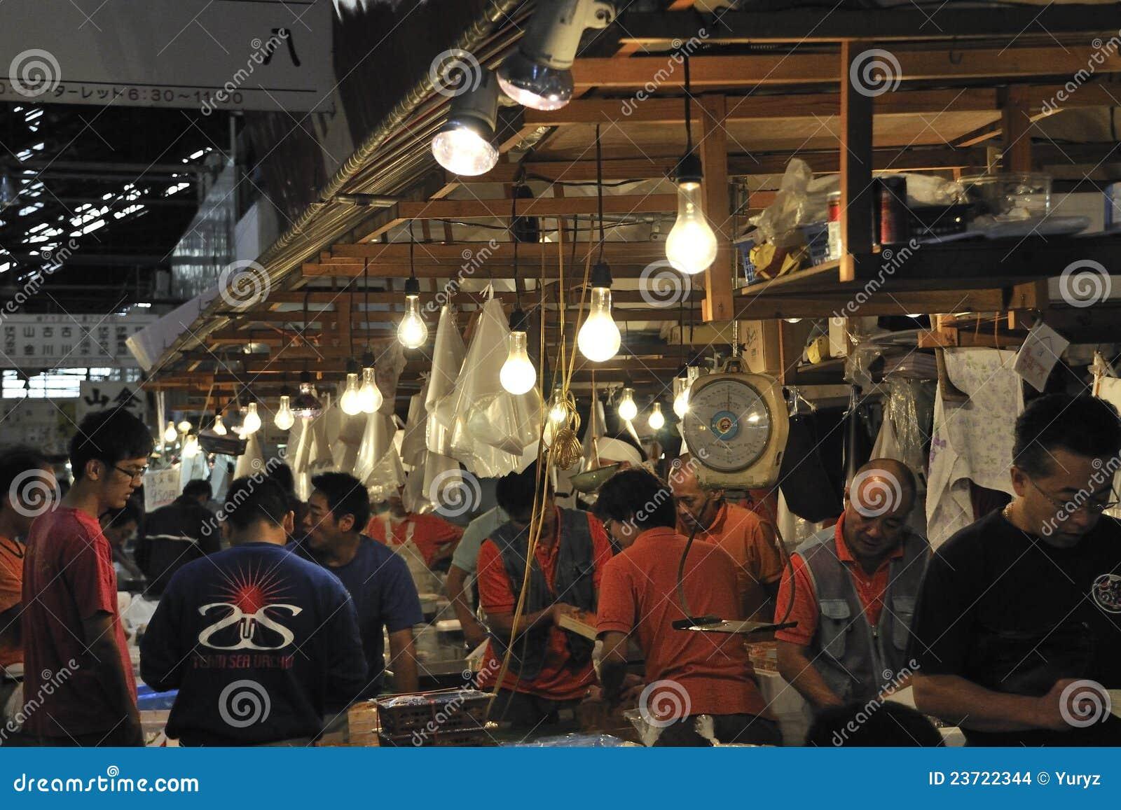 Tsukiji fish market editorial stock image image 23722344 for Tsukiji fish market chicago