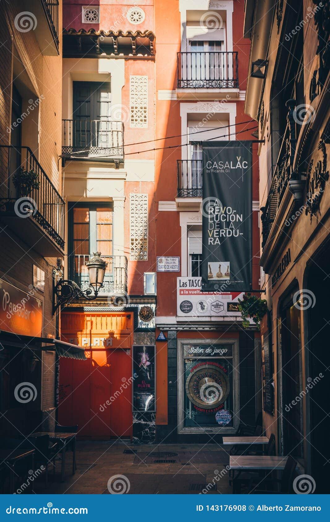 Tubo街在萨瓦格萨,西班牙
