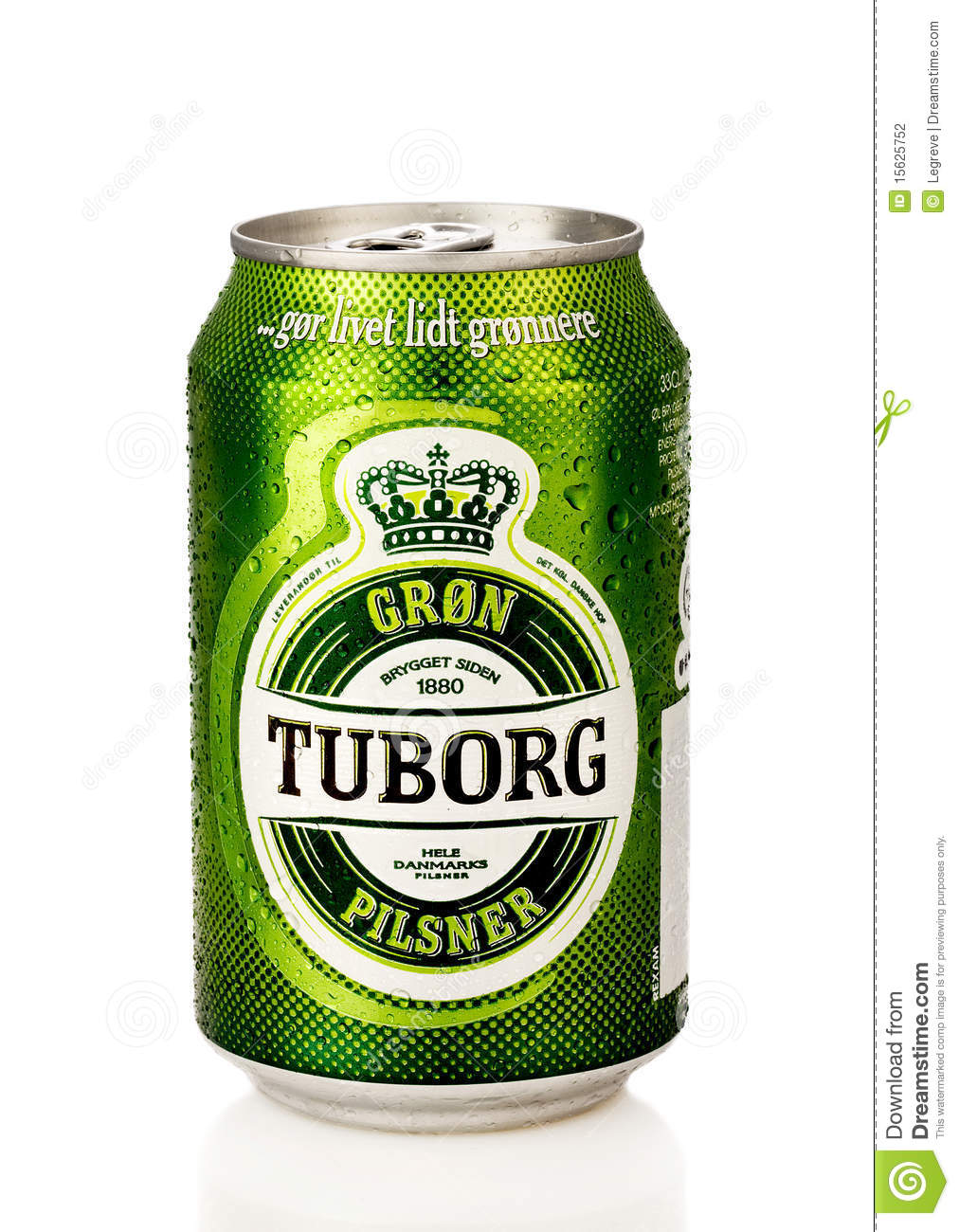 cold tuborg can with w...