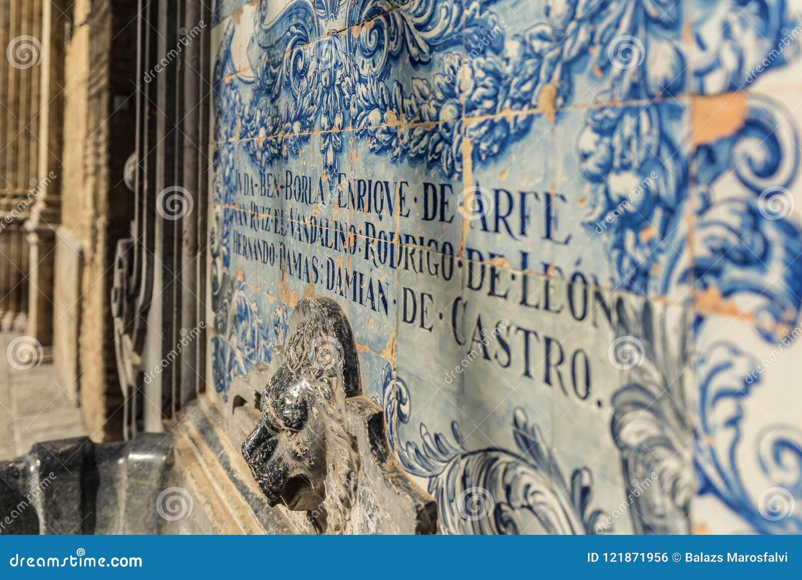 Tuiles d Azulejo à Cordoue