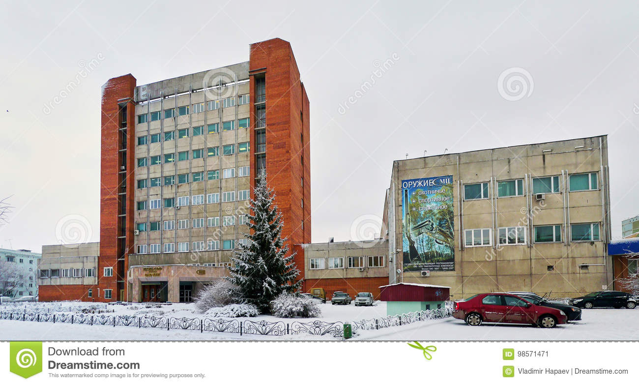 Tula russia january 31 2015: central design research bureau