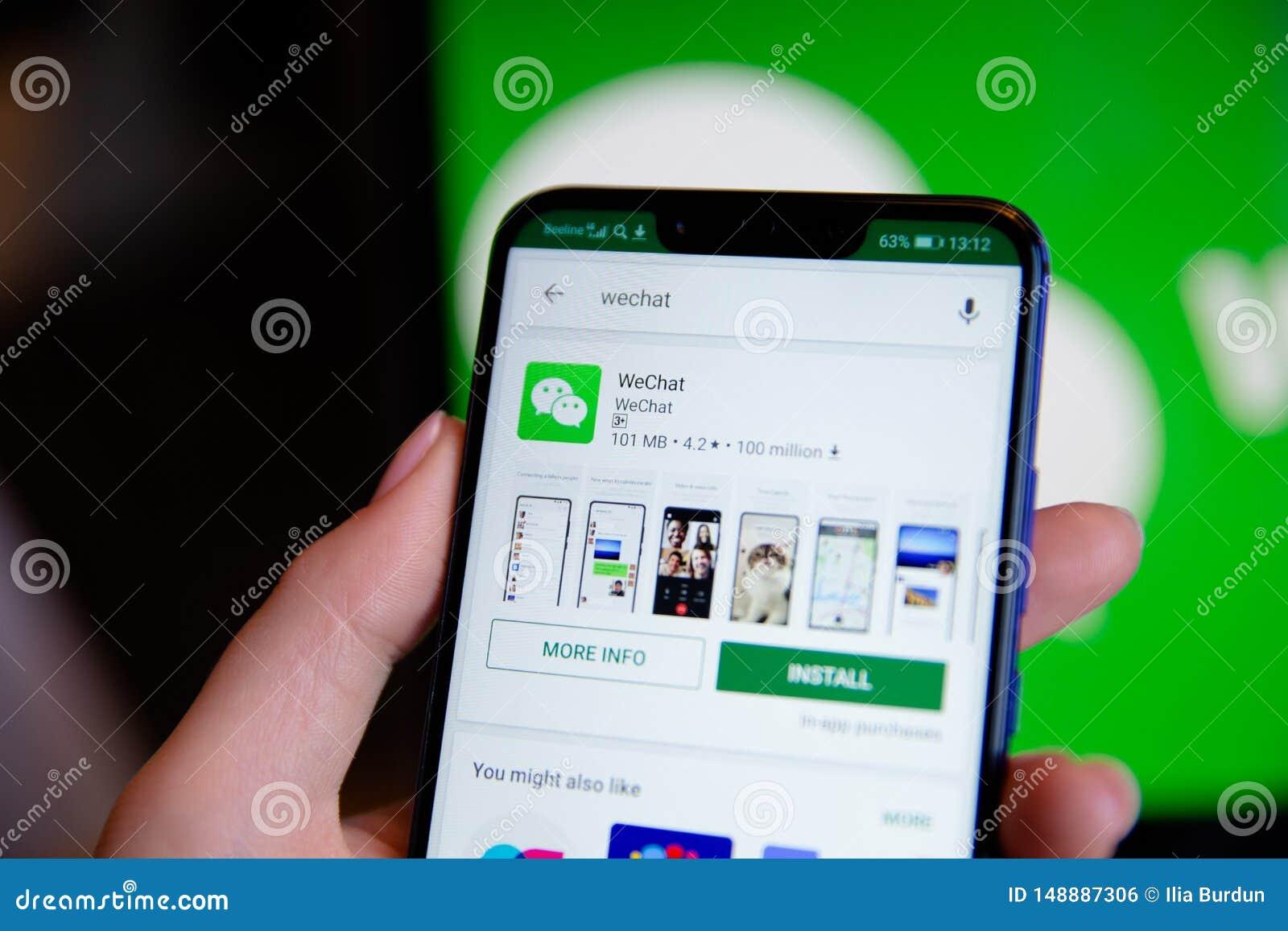Tula, Russie - 25 mars 2019 : WeChat sur l affichage de téléphone
