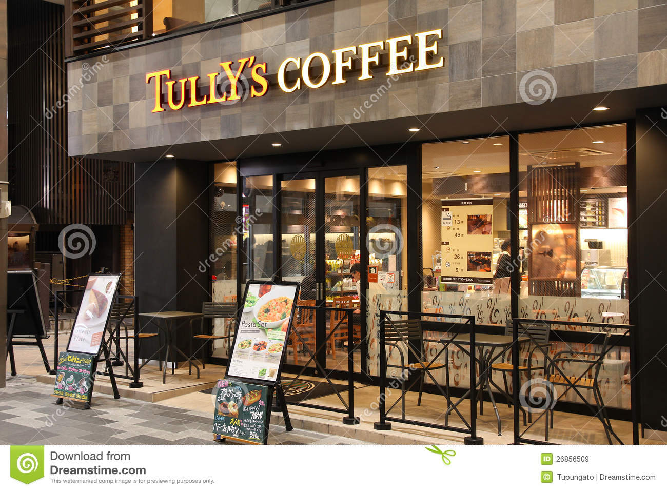 Tully S Cafe