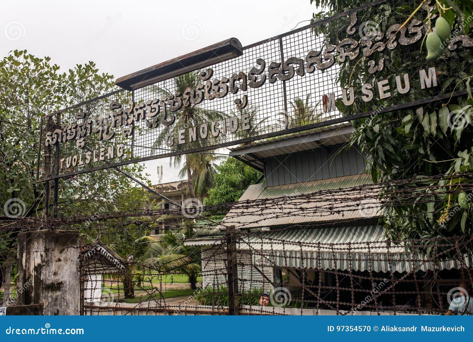 Tuol Sleng种族灭绝博物馆在金边,柬埔寨