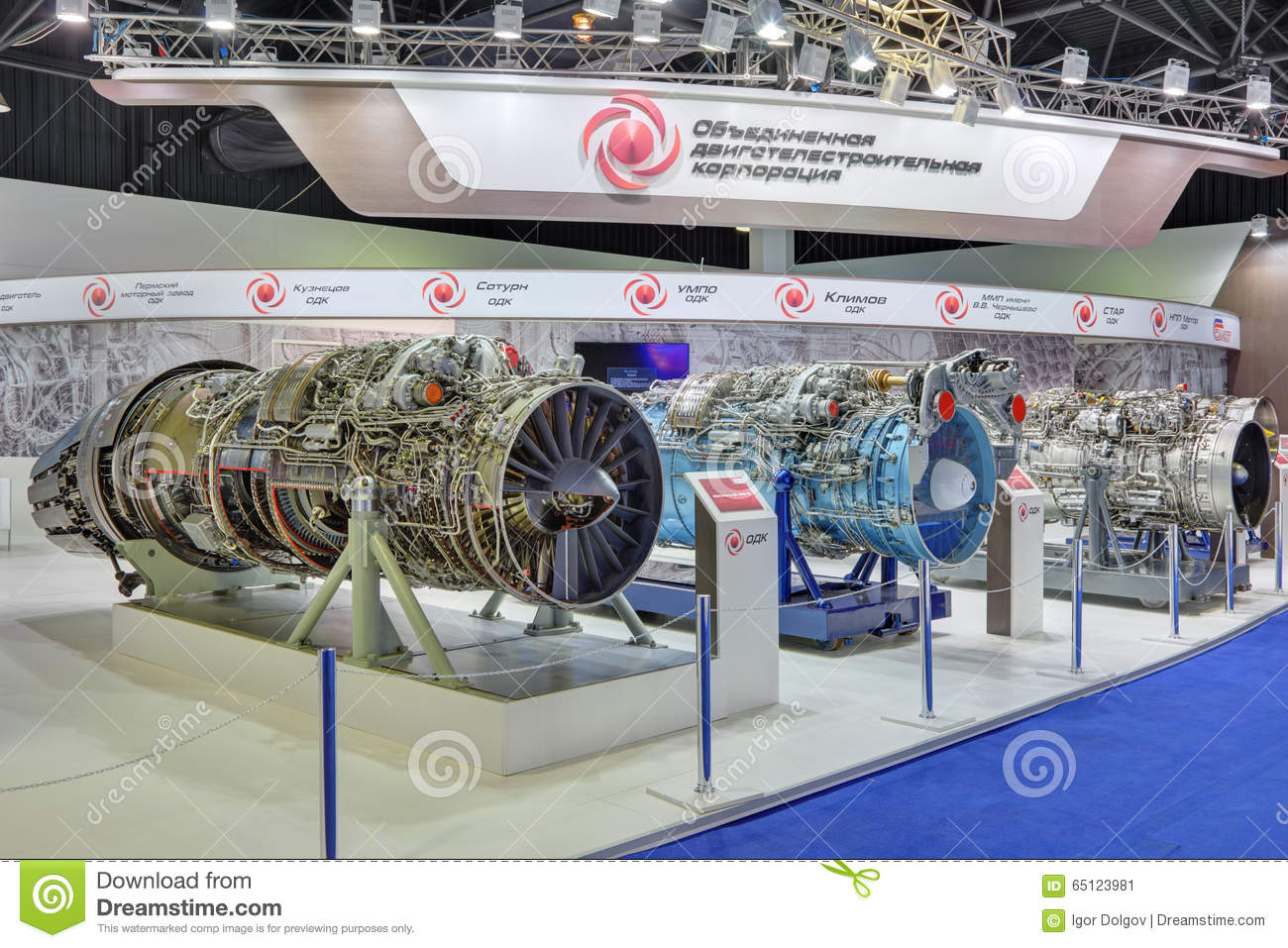 The Turbojet Engines Of Military Aircraft Editorial Photo - Image of