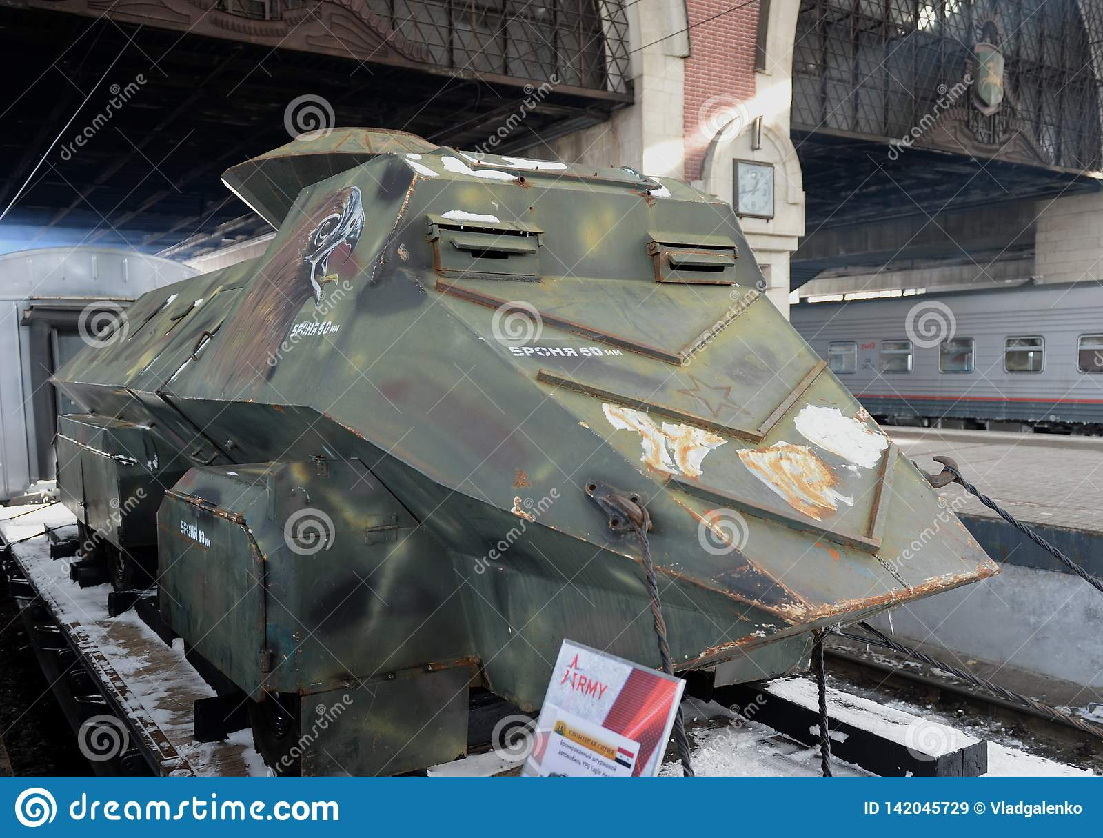 Turkish Armored Assault Vehicle Ypg Eagle Head Captured From Terrorists In Syria Editorial Stock Image Image Of Armor Assault 142045729