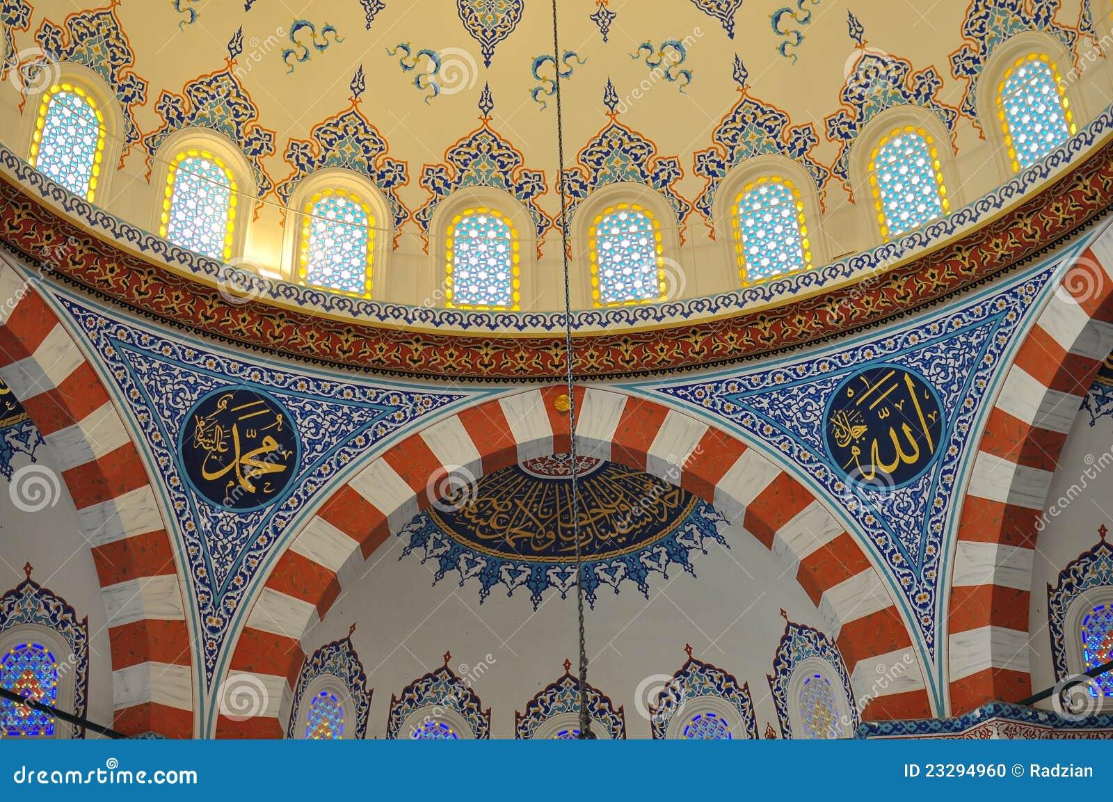 Turkish Mosque Interior Design Stock Photo