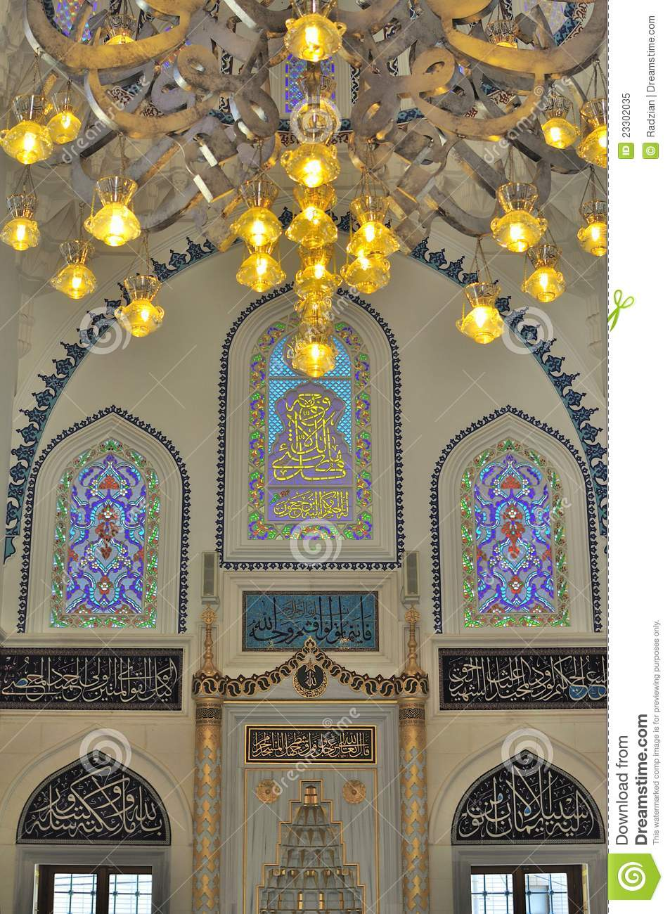 The Picture Shows The Colourful Interior Design Of A Turkish Mosque Which  Was Constructed In Tokyo Japan After The Turkish Community Fled Russia.