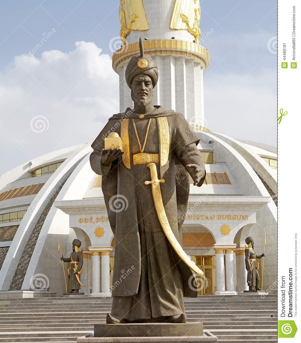Turkmenistan Stock Photo - Image: 44489181