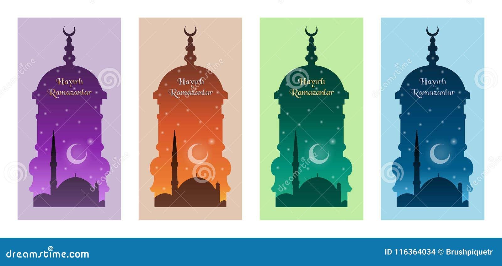 Turkramadan meddelande med minaret och moskén