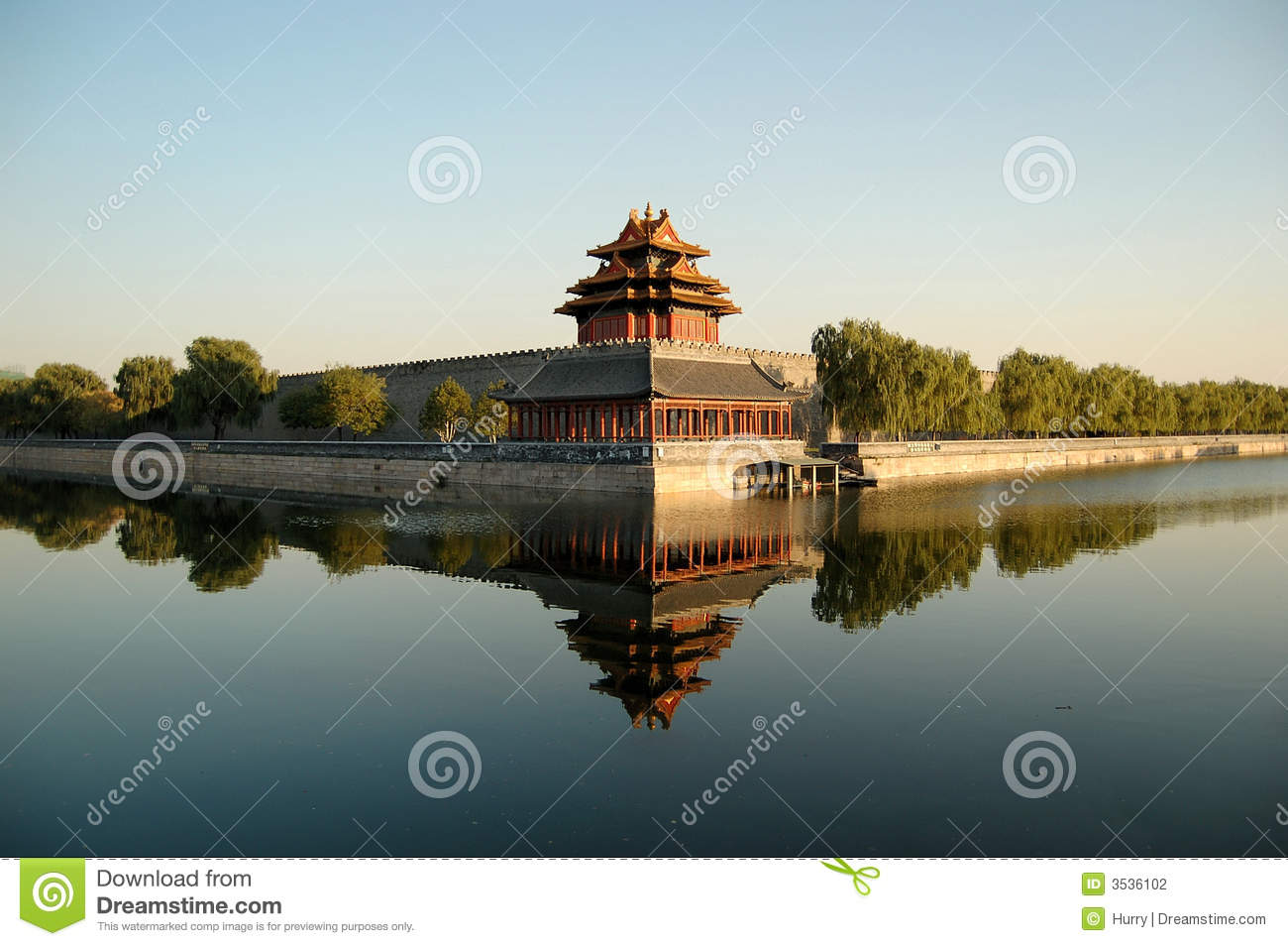 Download Turret, Forbidden city stock photo. Image of qing, northwest - 3536102