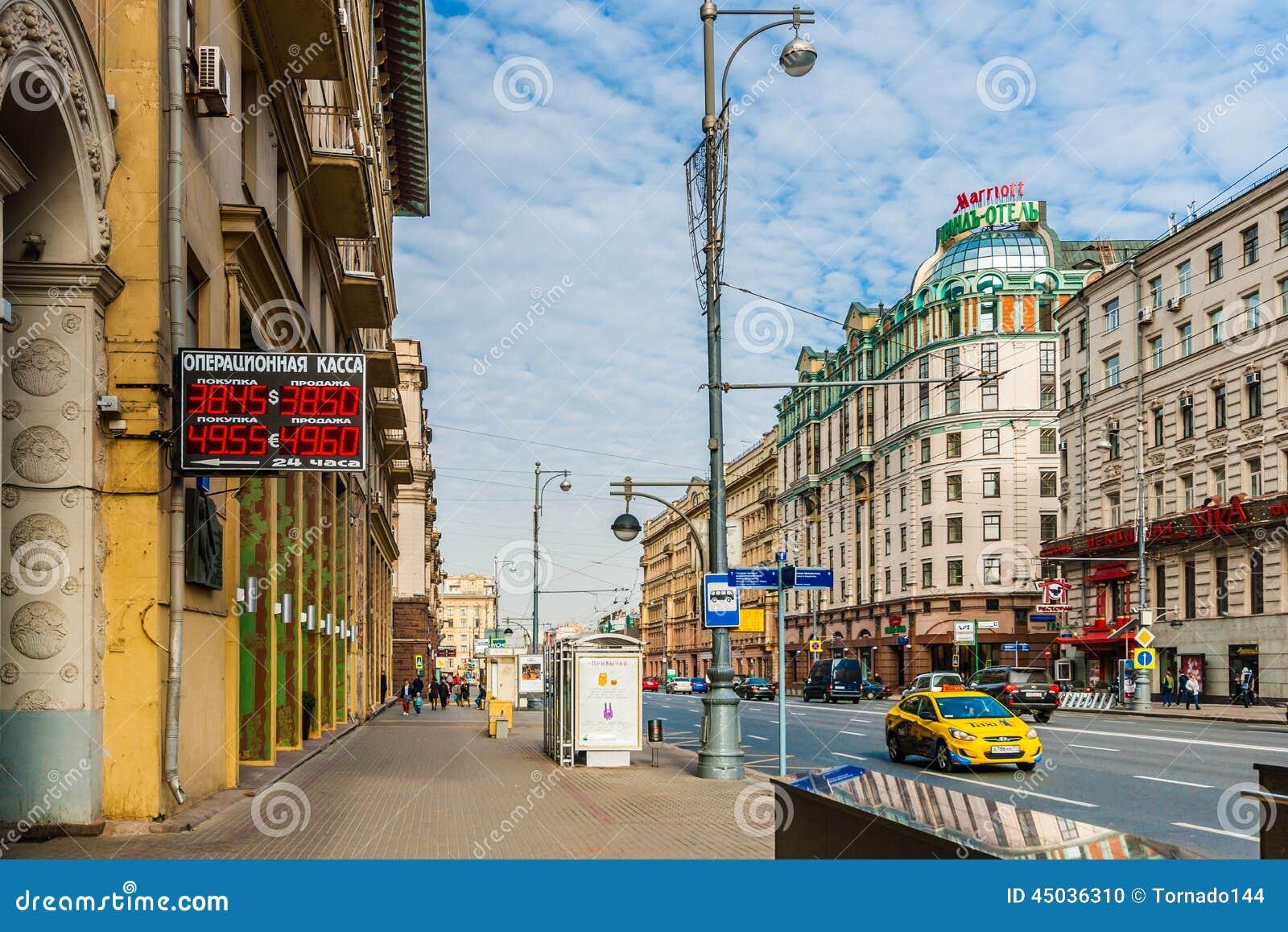 Tverskaya Street Of Moscow Editorial Image - Image: 45036310