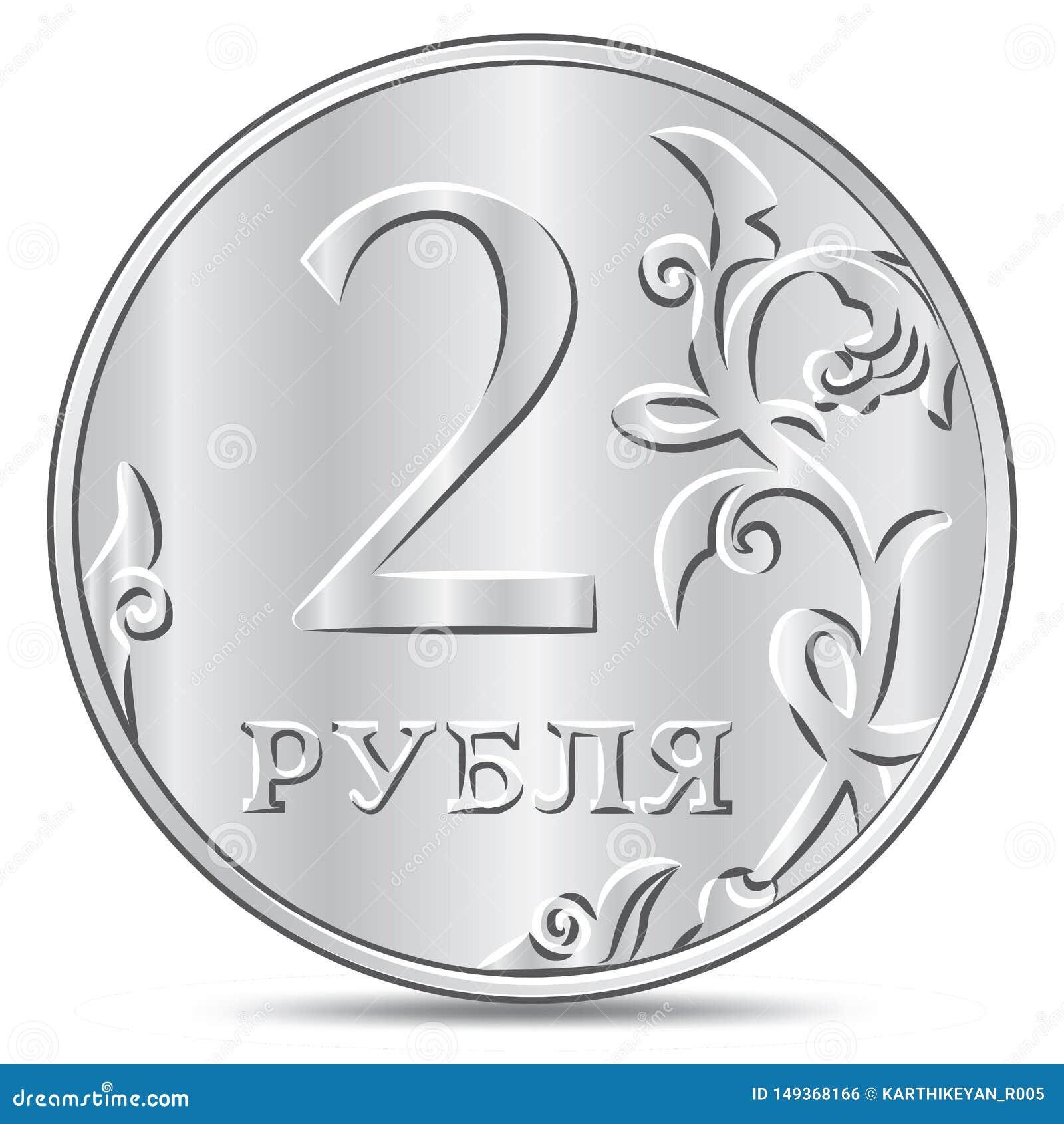 Twee die roebelsmuntstuk op witte achtergrond wordt ge?soleerd