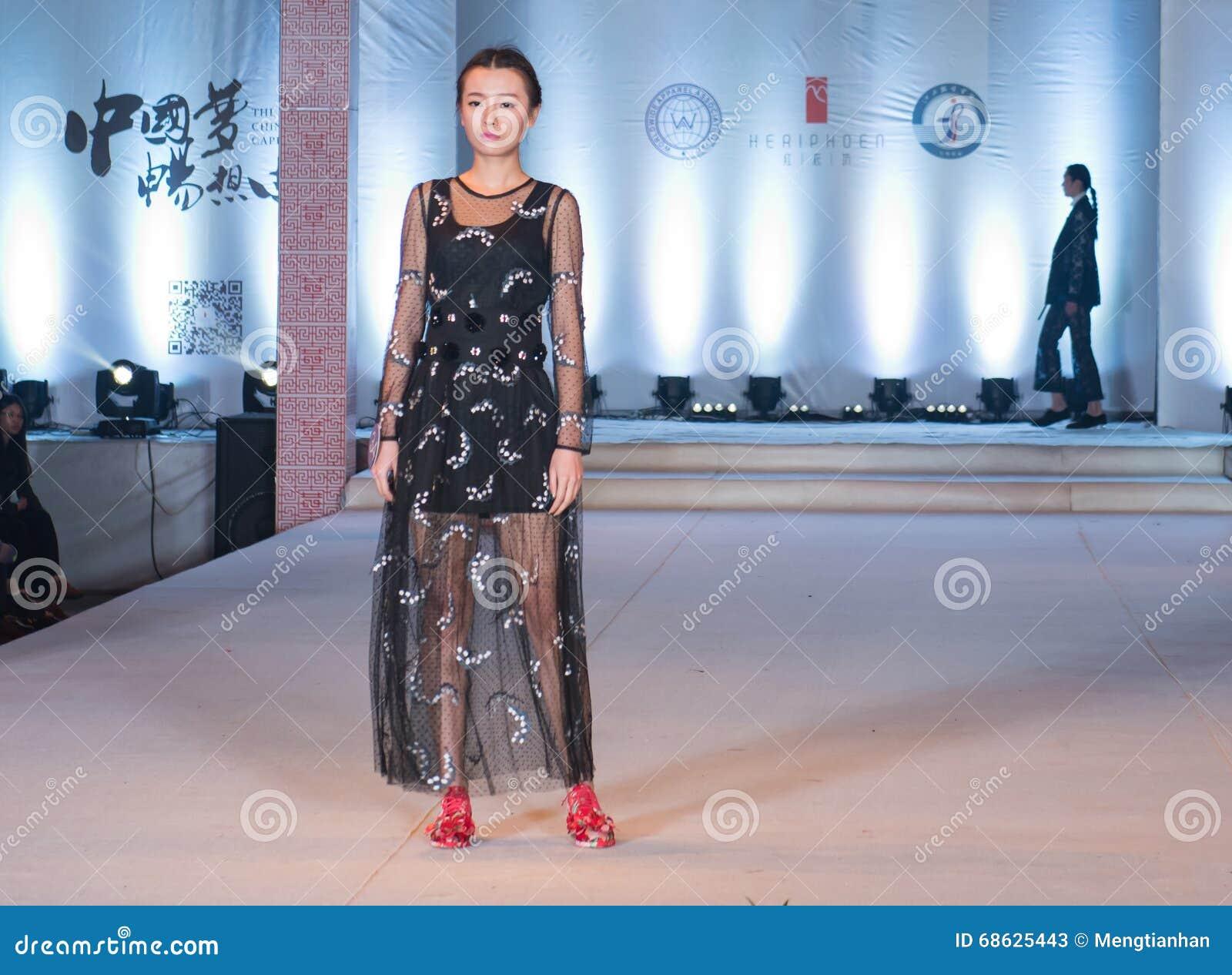The Twenty-sixth Series OfBroken Strings-Fashion Show ...
