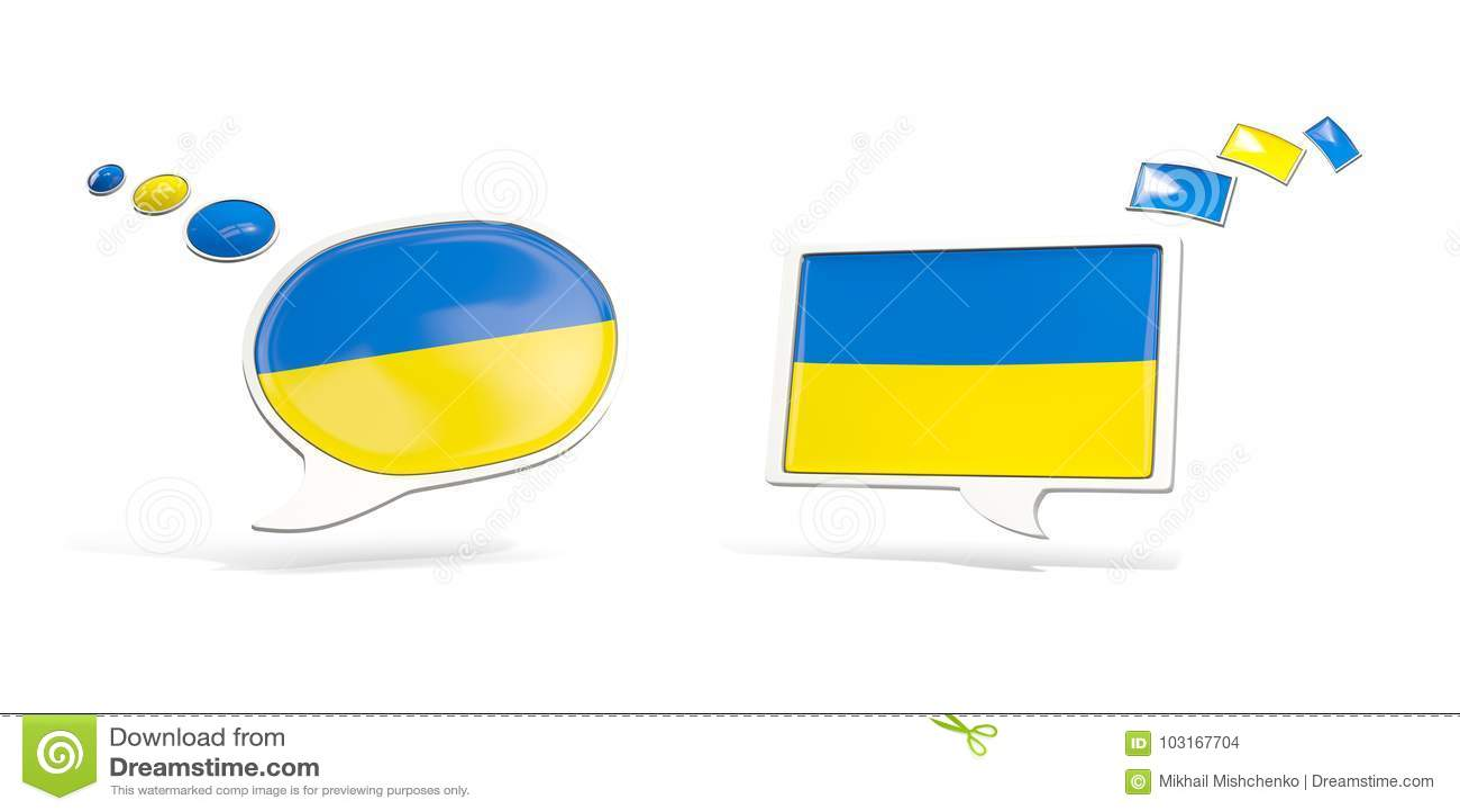 Ukraina chat chat