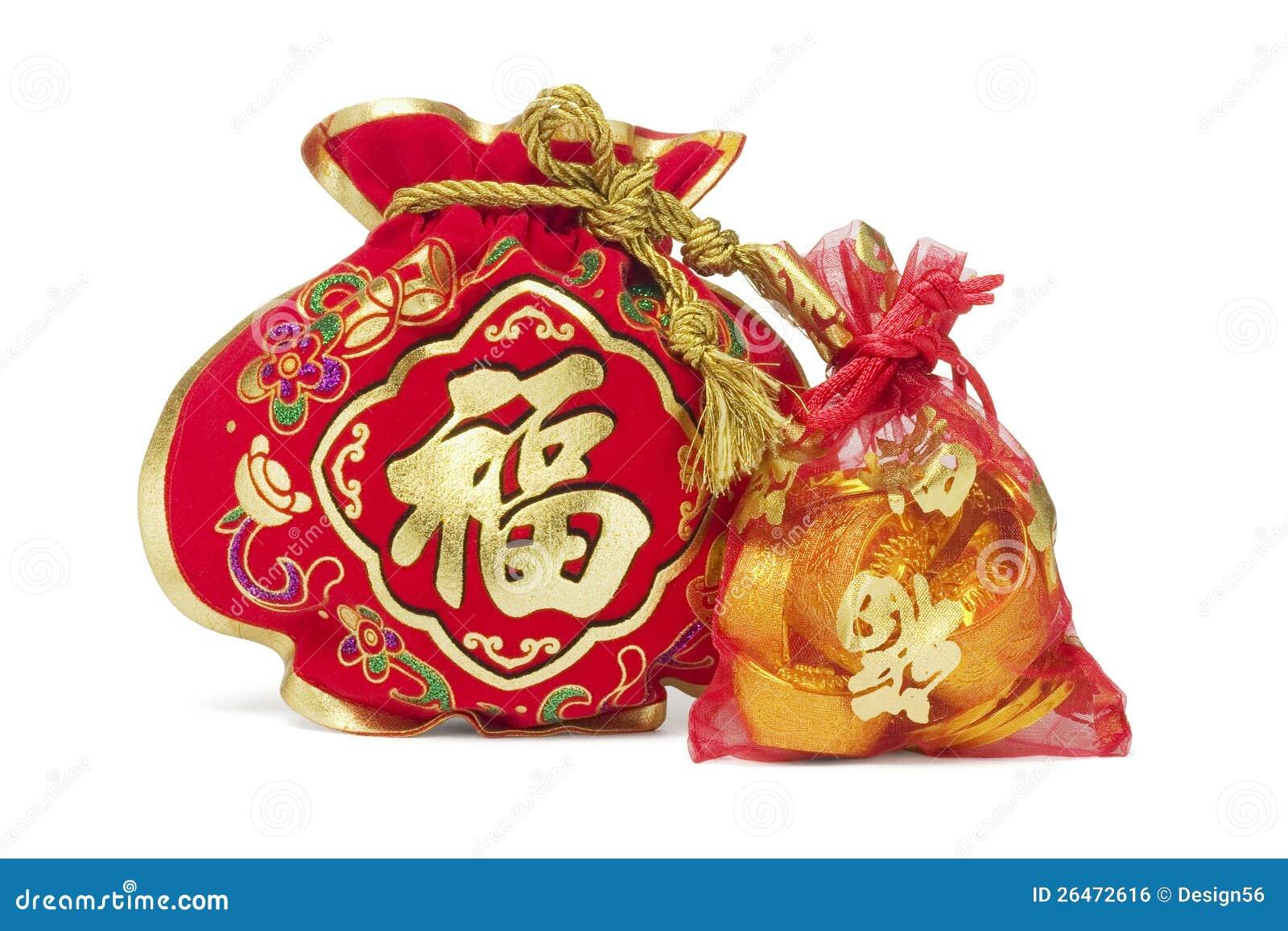 Подарок китайский новый год