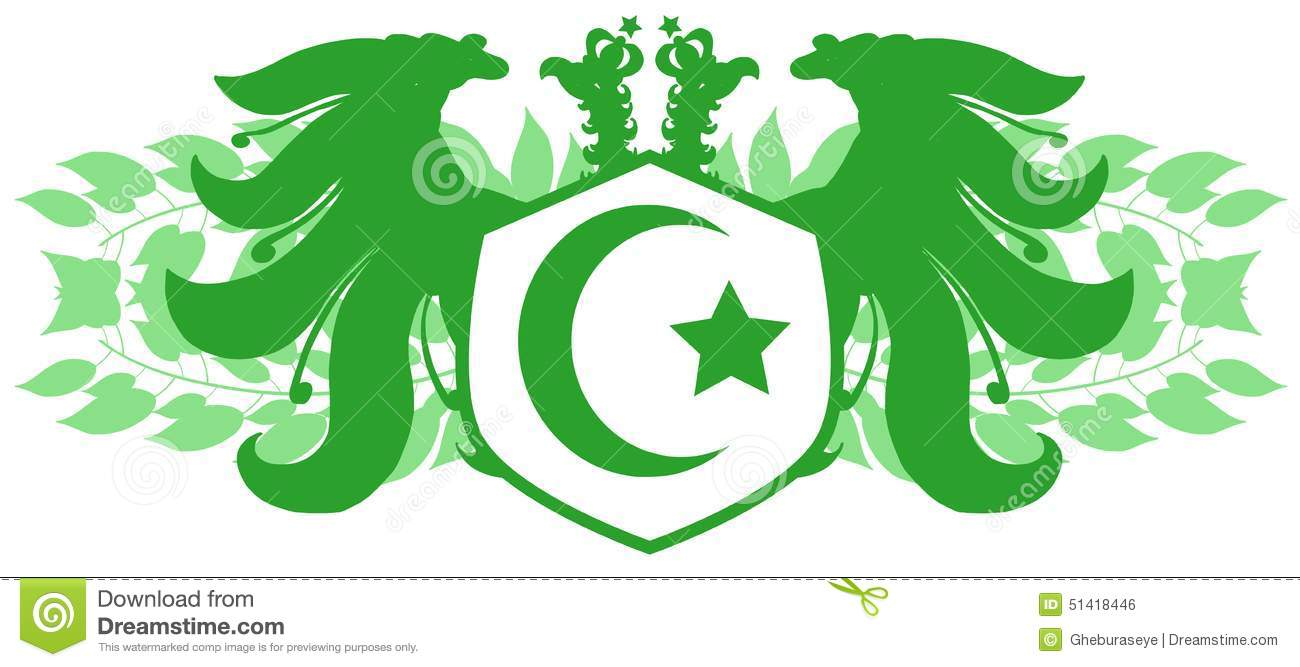 Two Headed Eagle With Islam Symbol Isolated Stock Vector