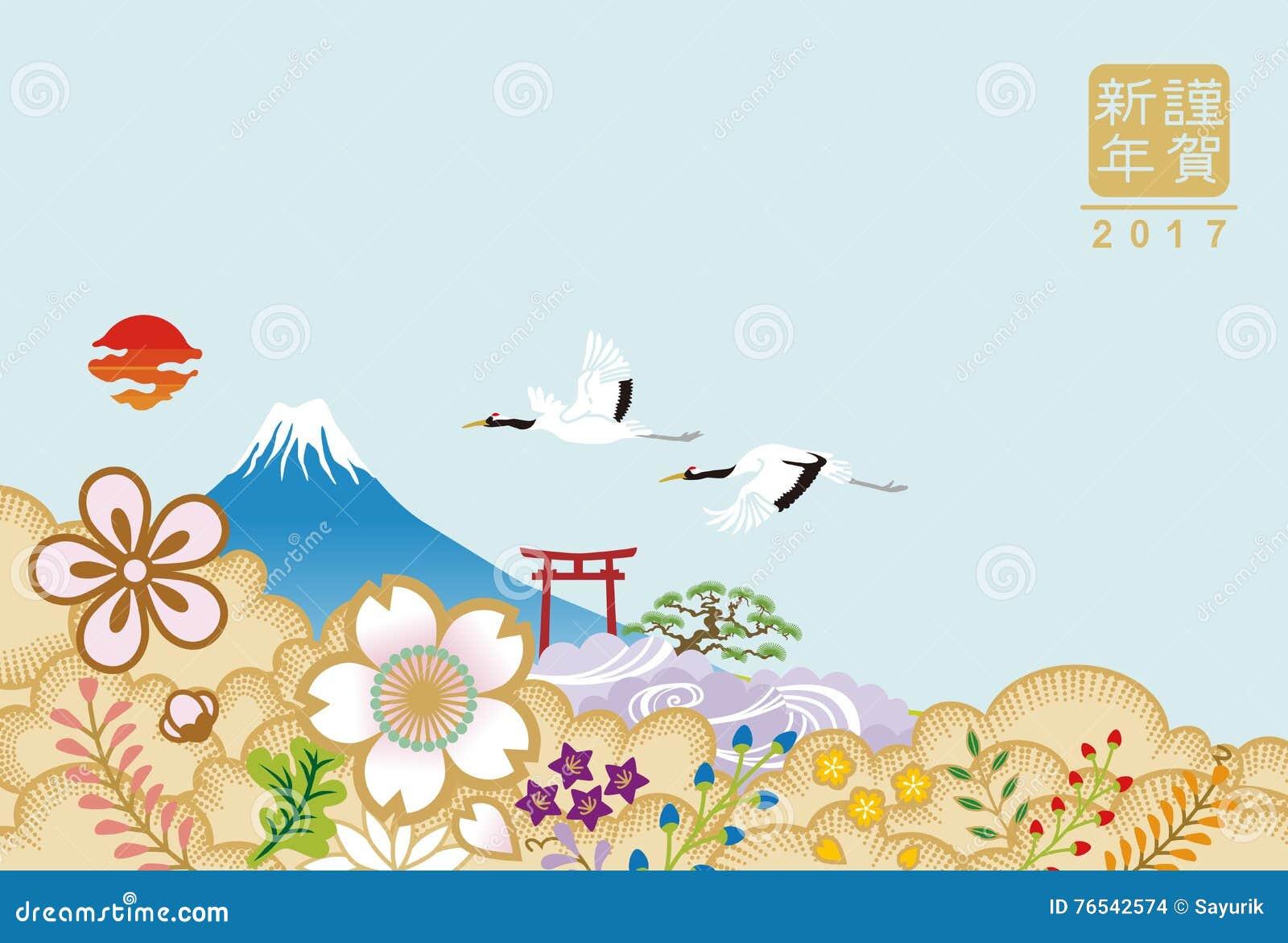 Valentine Card Origami Swan Paper Cranes Vector Image – Japanese Valentine Cards