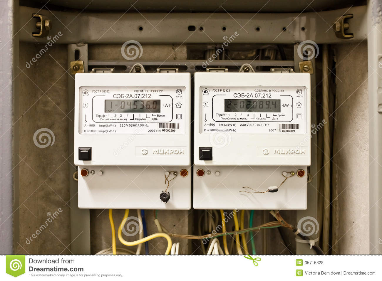 2 Phase Power Meters : Two phase electricity meter editorial stock photo image