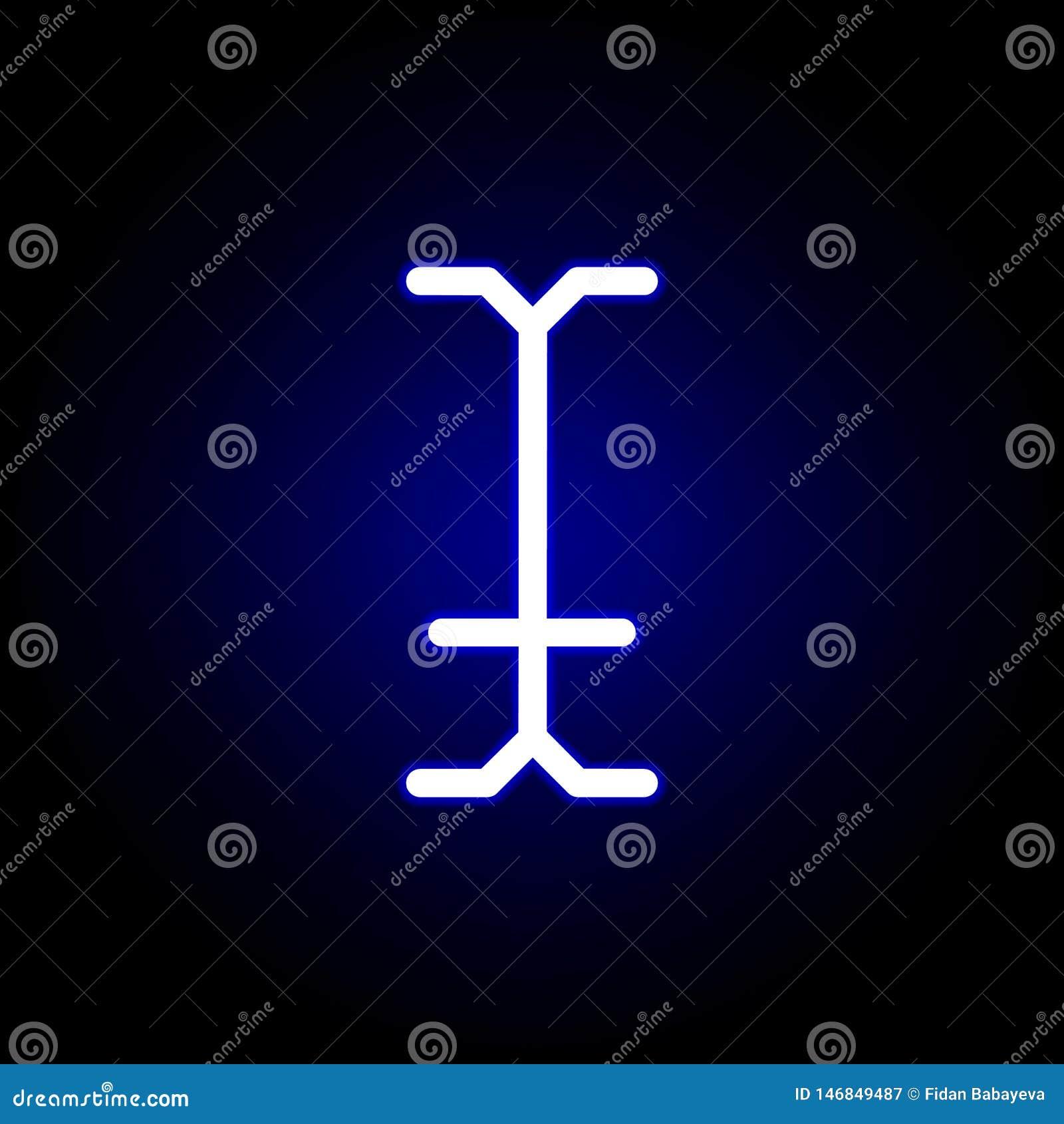 Type, icône d éditeur de texte dans le style au néon Peut ?tre employ? pour le Web, logo, l appli mobile, UI, UX