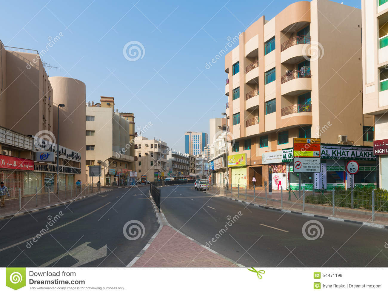 Typical Downtown Street In Old City Center Of Dubai United Arab Editorial Photo Image 54471196