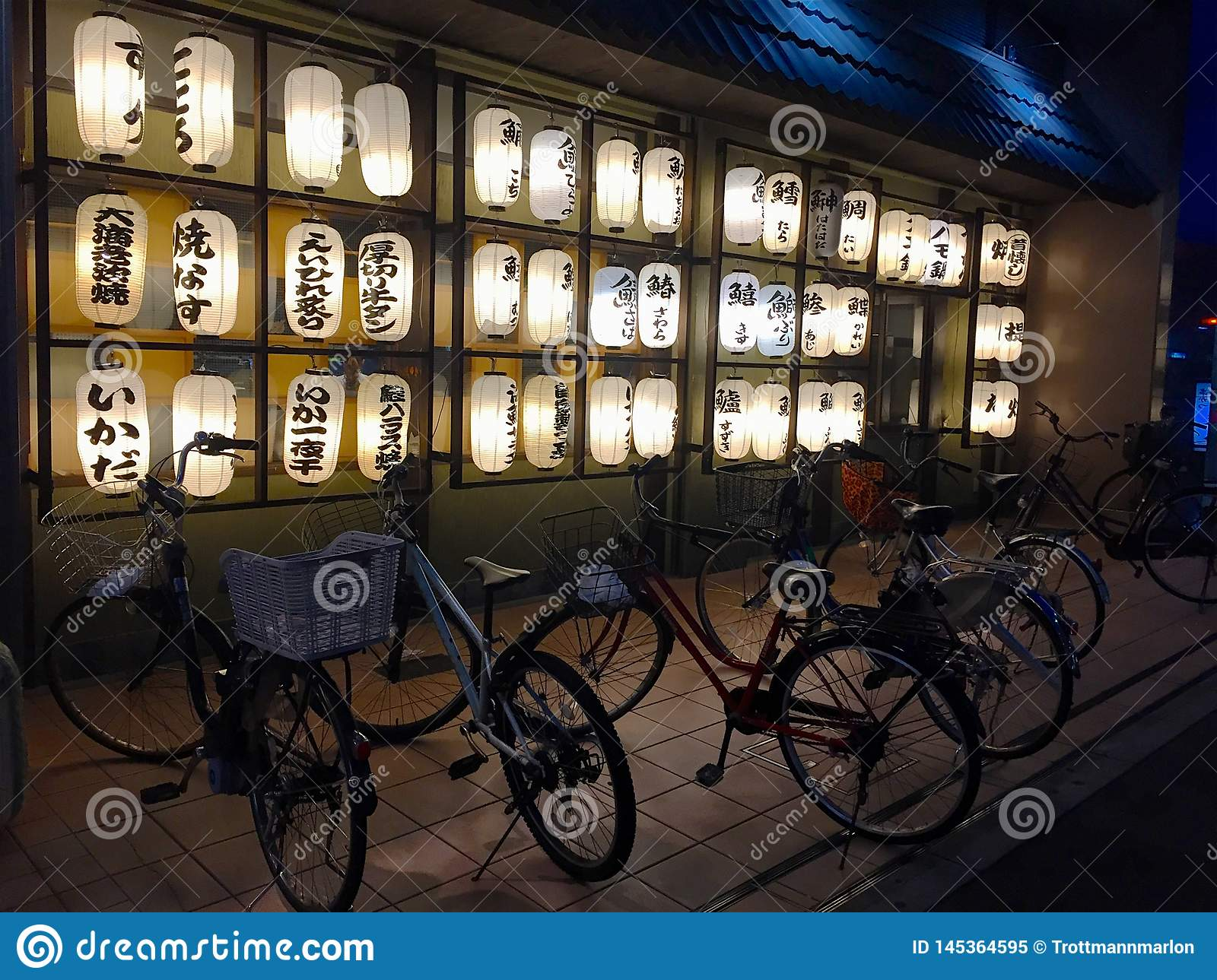Typical Japanese Restaurant Exterior Editorial Image Image Of Color Design 145364595