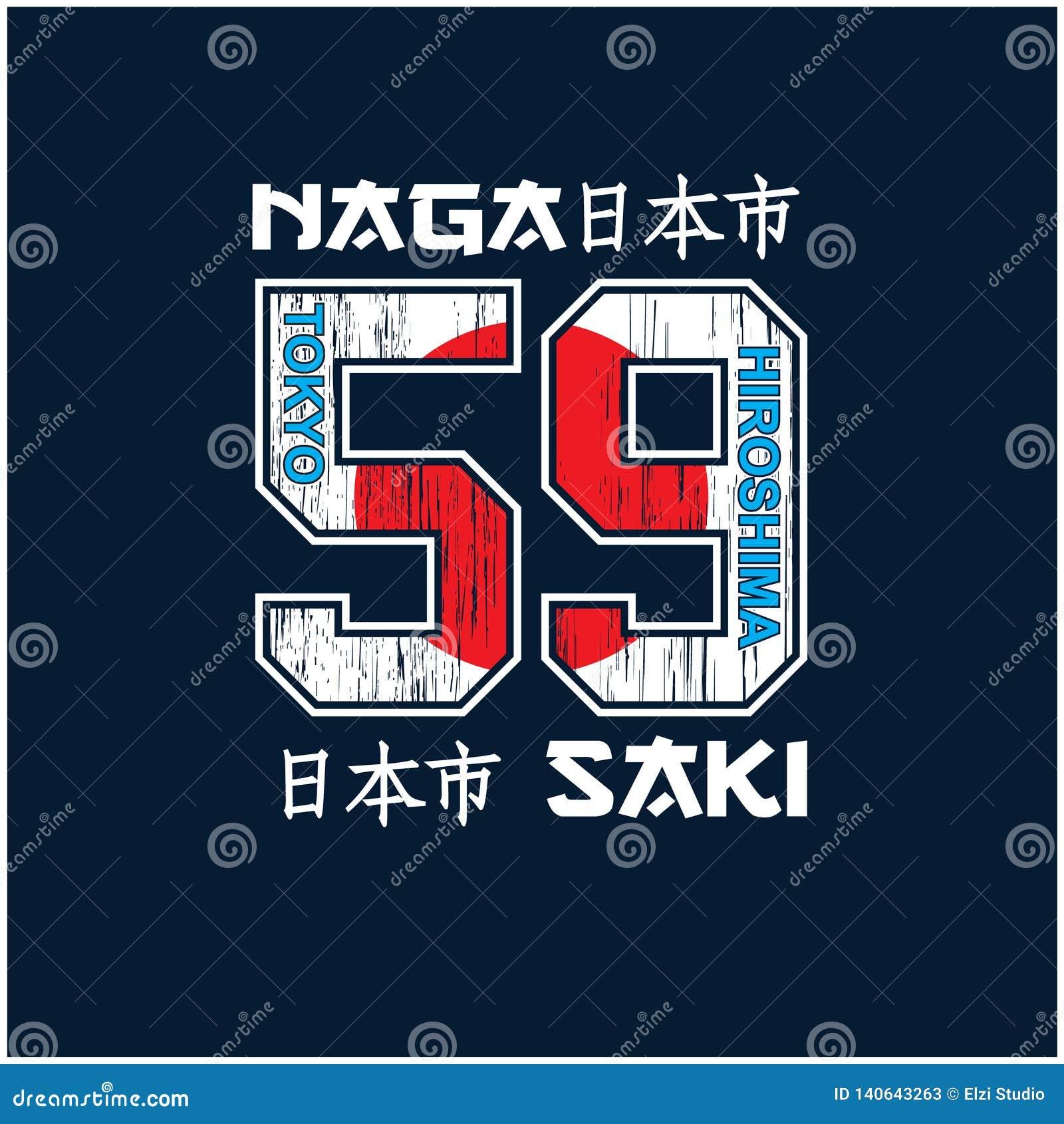 Typografie van Tokyo voor t-shirt en ander gebruik