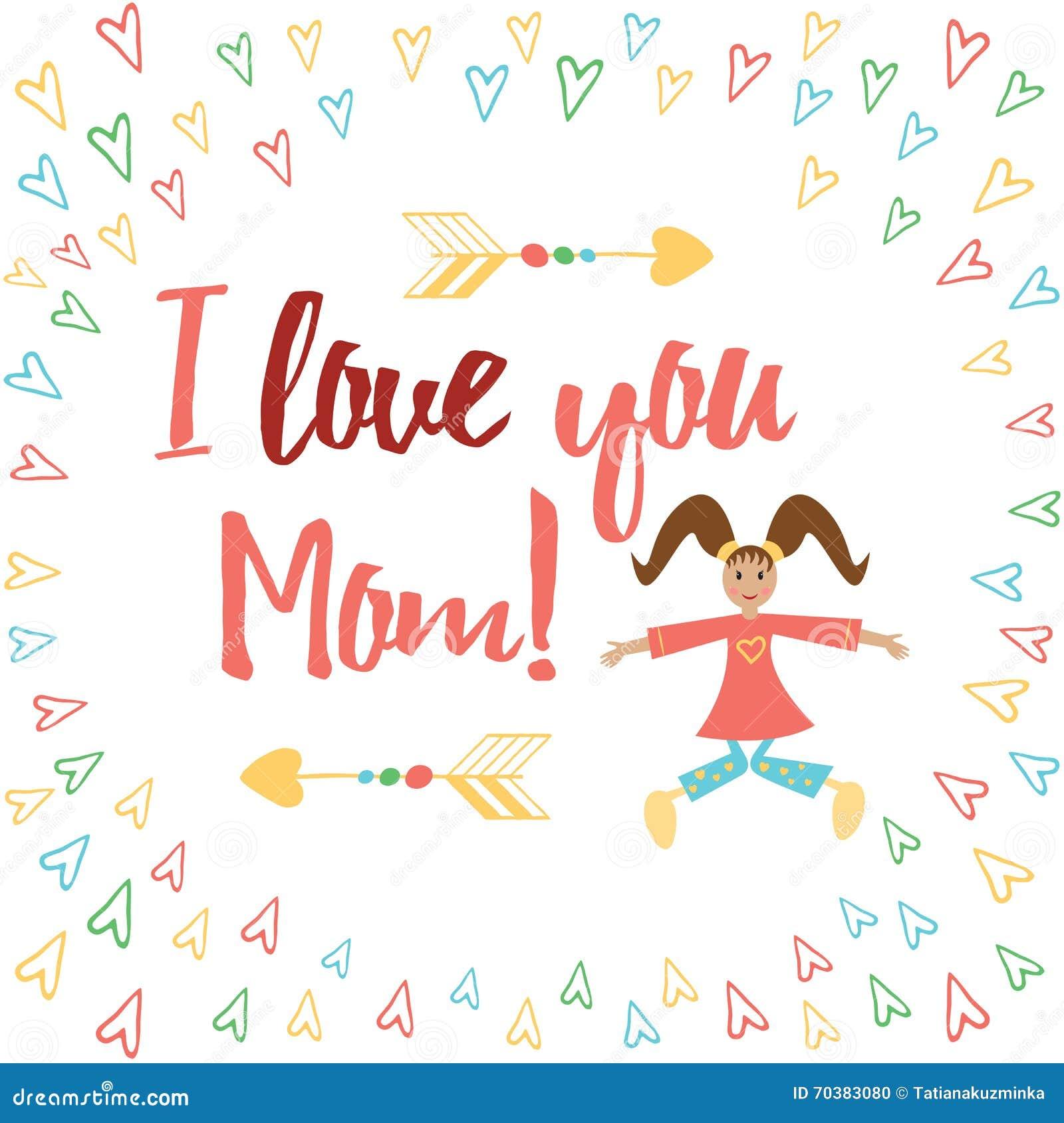 Typographic Congratulation Banner I Love You Mom. Stock Illustration ...