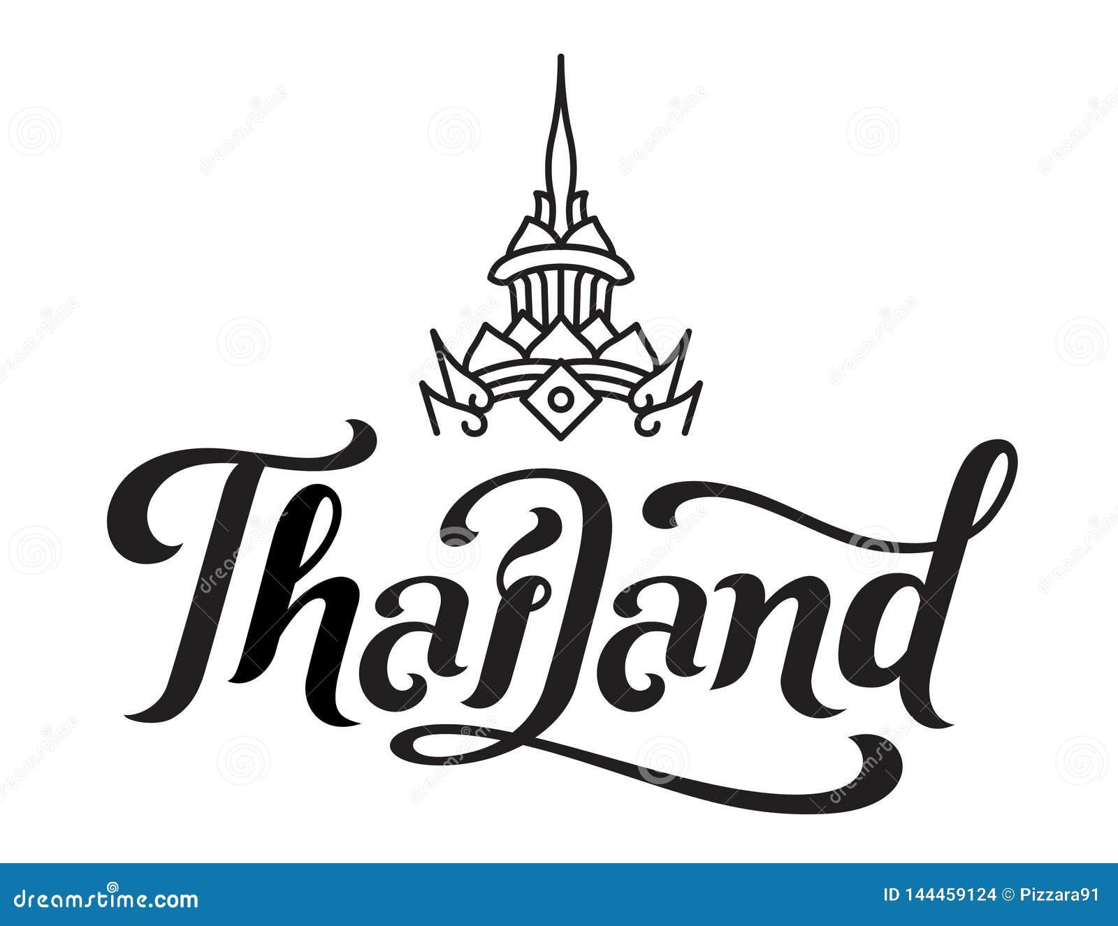 Typographie de la Thaïlande dans la brosse de style de calligraphie avec schéma oriental couronne