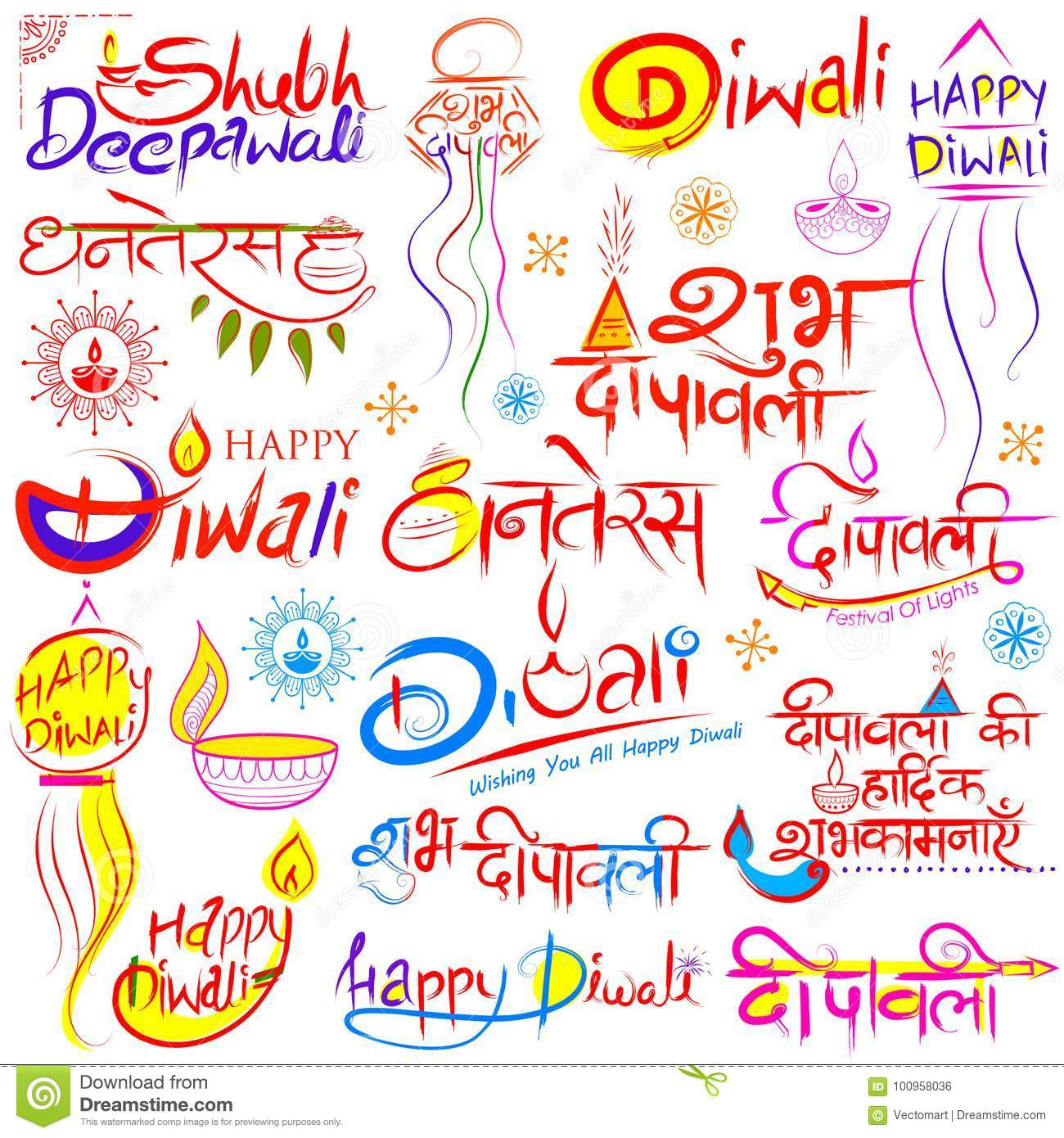Typography calligraphy on diwali holiday background for light download comp m4hsunfo