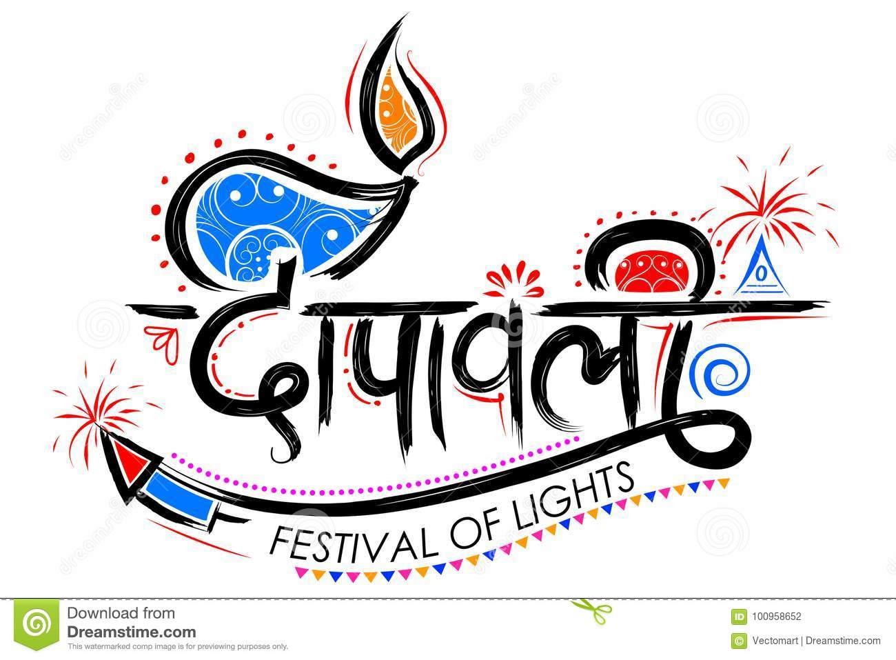 Typography Calligraphy On Diwali Holiday Background For Light