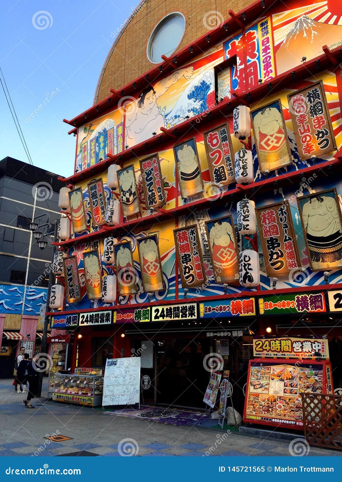 Typowy Japo?ski ?omota kompleks Osaka